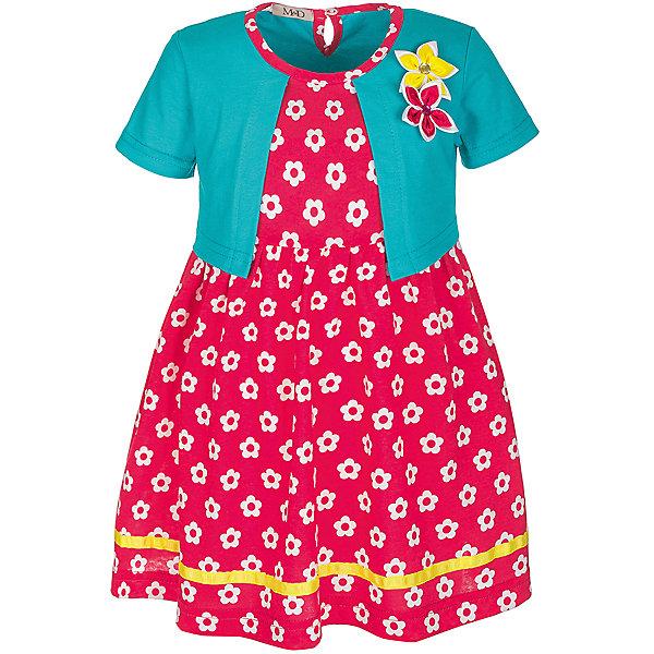 Платье M&amp;D для девочкиПлатья и сарафаны<br>Характеристики товара:<br><br>• цвет: малиновый<br>• состав: 100% хлопок<br>• сезон: лето<br>• застежка: пуговица<br>• короткие рукава<br>• декор: принт, текстильные цветы<br>• имитация накидки<br>• страна бренда: Россия<br>• страна производства: Россия<br><br>Хлопковое платье для девочки красиво смотрится благодаря цветочному декору. Летнее платье для ребенка сделано из натурального дышащего материала. Модное платье поможет создать комфорт в теплую погоду. <br><br>Платье M&amp;D для девочки можно купить в нашем интернет-магазине.<br><br>Ширина мм: 236<br>Глубина мм: 16<br>Высота мм: 184<br>Вес г: 177<br>Цвет: голубой<br>Возраст от месяцев: 36<br>Возраст до месяцев: 48<br>Пол: Женский<br>Возраст: Детский<br>Размер: 104,98,128,122,116,110<br>SKU: 7012455