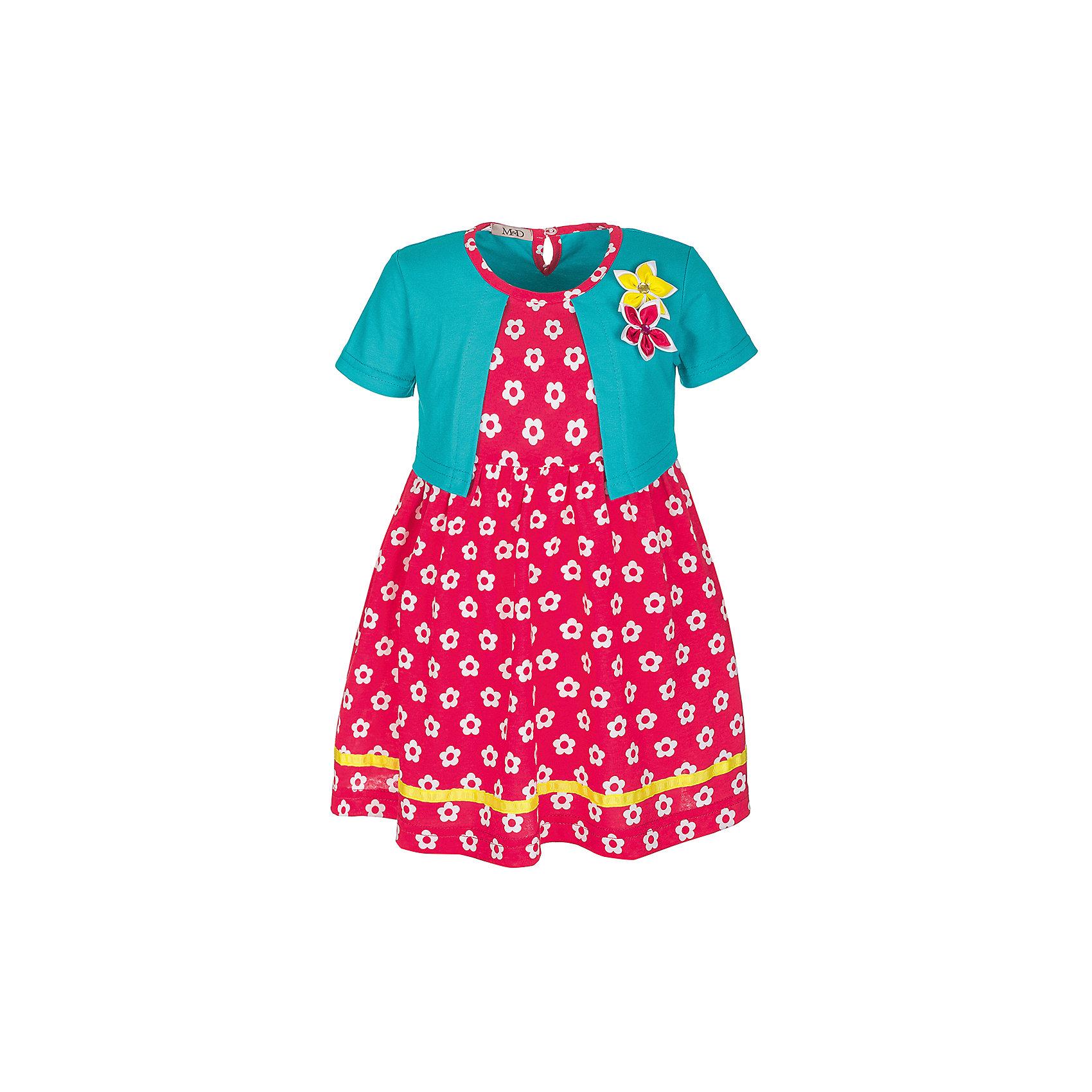 Платье M&amp;D для девочкиПлатья и сарафаны<br>Платье для девочки с болеро, декорированное цветами.<br>Короткий рукав,застежка на пуговицы, сборка по талии.<br>-соответствует размеру.<br>Рекомендуется предварительная стирка.<br><br><br>Состав:<br>100% хлопок<br><br>Ширина мм: 236<br>Глубина мм: 16<br>Высота мм: 184<br>Вес г: 177<br>Цвет: голубой<br>Возраст от месяцев: 24<br>Возраст до месяцев: 36<br>Пол: Женский<br>Возраст: Детский<br>Размер: 98,104,110,116,122,128<br>SKU: 7012455