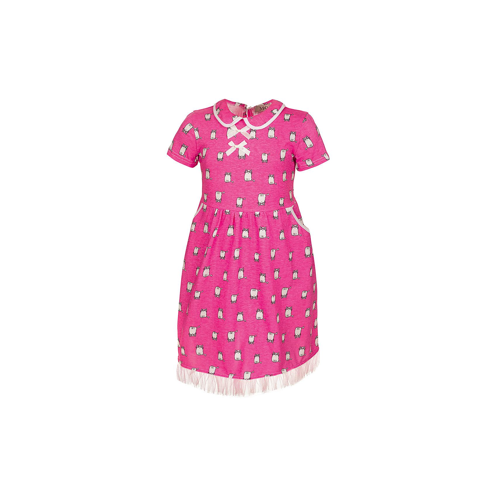 Платье M&amp;D для девочкиПлатья и сарафаны<br>Платье для девочки с короткими рукавами, отложным воротником и карманами.<br>По нижнему краю декоративная тесьма. На полочке бантики.<br>-соответствует размеру.<br>Рекомендуется предварительная стирка.<br><br><br>Состав:<br>100% хлопок<br><br>Ширина мм: 236<br>Глубина мм: 16<br>Высота мм: 184<br>Вес г: 177<br>Цвет: розовый<br>Возраст от месяцев: 36<br>Возраст до месяцев: 48<br>Пол: Женский<br>Возраст: Детский<br>Размер: 104,98,122,116,110<br>SKU: 7012481