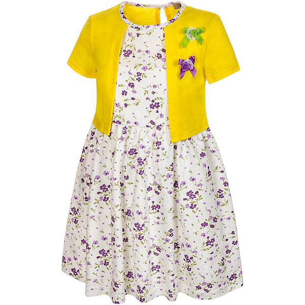 Платье M&amp;D для девочкиПлатья и сарафаны<br>Характеристики товара:<br><br>• цвет: желтый<br>• состав: 100% хлопок<br>• сезон: лето<br>• застежка: пуговица<br>• короткие рукава<br>• декор: принт, текстильные банты<br>• имитация накидки<br>• страна бренда: Россия<br>• страна производства: Россия<br><br>Модное платье поможет создать комфорт в теплую погоду. Хлопковое платье для девочки красиво смотрится благодаря цветочному декору. Летнее платье для ребенка сделано из натурального дышащего материала. <br><br>Платье M&amp;D для девочки можно купить в нашем интернет-магазине.<br><br>Ширина мм: 236<br>Глубина мм: 16<br>Высота мм: 184<br>Вес г: 177<br>Цвет: желтый<br>Возраст от месяцев: 36<br>Возраст до месяцев: 48<br>Пол: Женский<br>Возраст: Детский<br>Размер: 104,98,128,122,116,110<br>SKU: 7012494