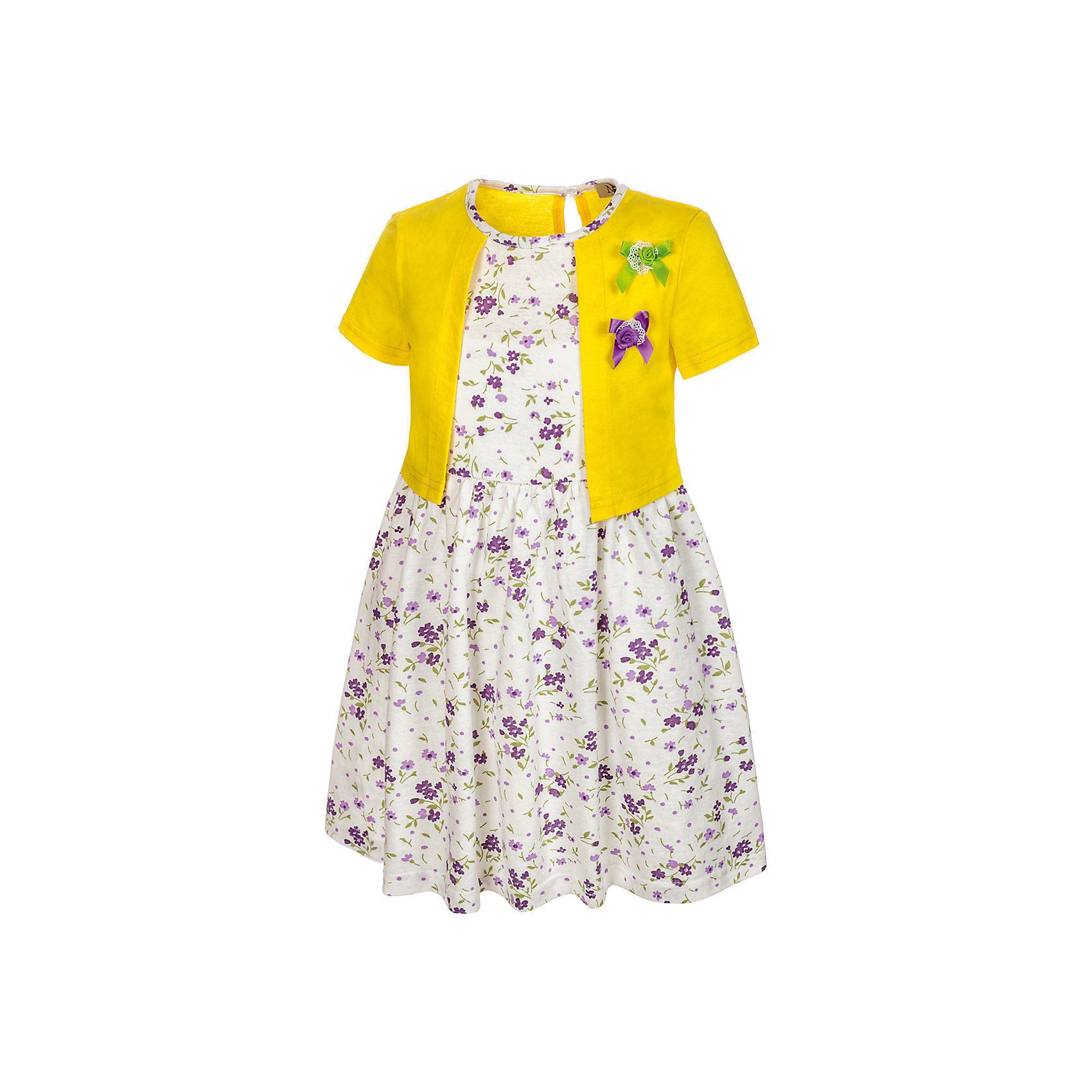 Платье M&amp;D для девочкиПлатья и сарафаны<br>Характеристики товара:<br><br>• цвет: желтый<br>• состав: 100% хлопок<br>• сезон: лето<br>• застежка: пуговица<br>• короткие рукава<br>• декор: принт, текстильные банты<br>• имитация накидки<br>• страна бренда: Россия<br>• страна производства: Россия<br><br>Модное платье поможет создать комфорт в теплую погоду. Хлопковое платье для девочки красиво смотрится благодаря цветочному декору. Летнее платье для ребенка сделано из натурального дышащего материала. <br><br>Платье M&amp;D для девочки можно купить в нашем интернет-магазине.<br><br>Ширина мм: 236<br>Глубина мм: 16<br>Высота мм: 184<br>Вес г: 177<br>Цвет: желтый<br>Возраст от месяцев: 24<br>Возраст до месяцев: 36<br>Пол: Женский<br>Возраст: Детский<br>Размер: 98,104,110,116,122,128<br>SKU: 7012494