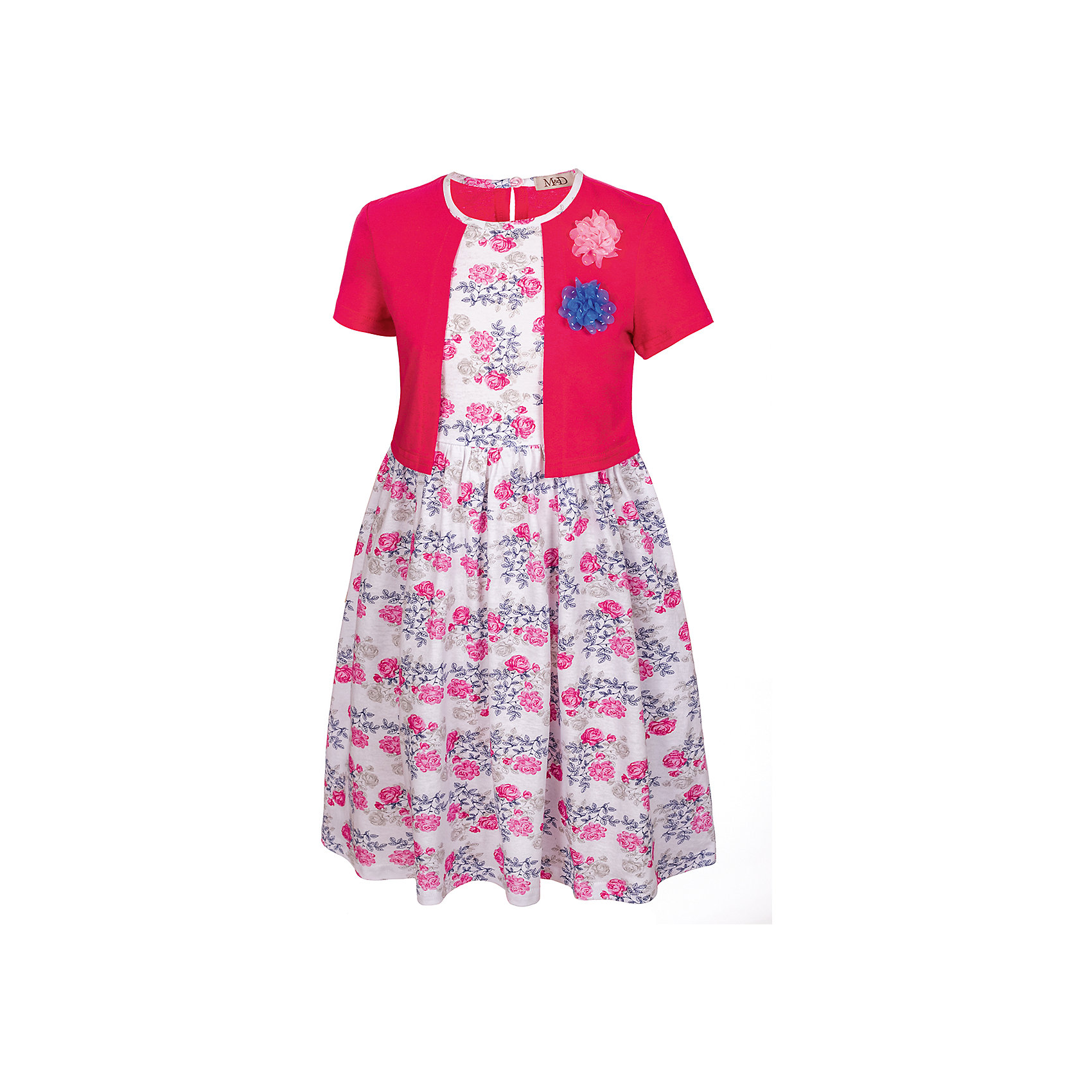 Платье M&amp;D для девочкиПлатья и сарафаны<br>Платье для девочки:<br>На полочке декоративная деталь болеро.<br>Короткий рукав,застежка на пуговицы.<br>-соответствует размеру.<br>Рекомендуется предварительная стирка.<br><br><br>Состав:<br>100% хлопок<br><br>Ширина мм: 236<br>Глубина мм: 16<br>Высота мм: 184<br>Вес г: 177<br>Цвет: фуксия<br>Возраст от месяцев: 84<br>Возраст до месяцев: 96<br>Пол: Женский<br>Возраст: Детский<br>Размер: 128,122,98,104,110,116<br>SKU: 7012501