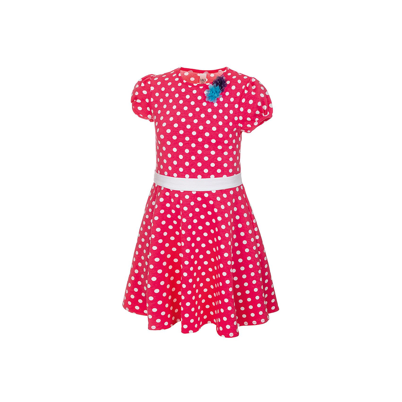 Платье M&amp;D для девочкиПлатья и сарафаны<br>Характеристики товара:<br><br>• цвет: розовый<br>• состав: 100% хлопок<br>• сезон: лето<br>• контрастный пояс<br>• короткие рукава<br>• декор: текстильные цветы<br>• страна бренда: Россия<br>• страна производства: Россия<br><br>Такое платье поможет создать комфорт в теплую погоду. Хлопковое платье для девочки красиво смотрится благодаря цветочному декору. Летнее платье для ребенка сделано из натурального дышащего материала. <br><br>Платье M&amp;D для девочки можно купить в нашем интернет-магазине.<br><br>Ширина мм: 236<br>Глубина мм: 16<br>Высота мм: 184<br>Вес г: 177<br>Цвет: белый<br>Возраст от месяцев: 24<br>Возраст до месяцев: 36<br>Пол: Женский<br>Возраст: Детский<br>Размер: 98,104,110,116,122,128<br>SKU: 7012515