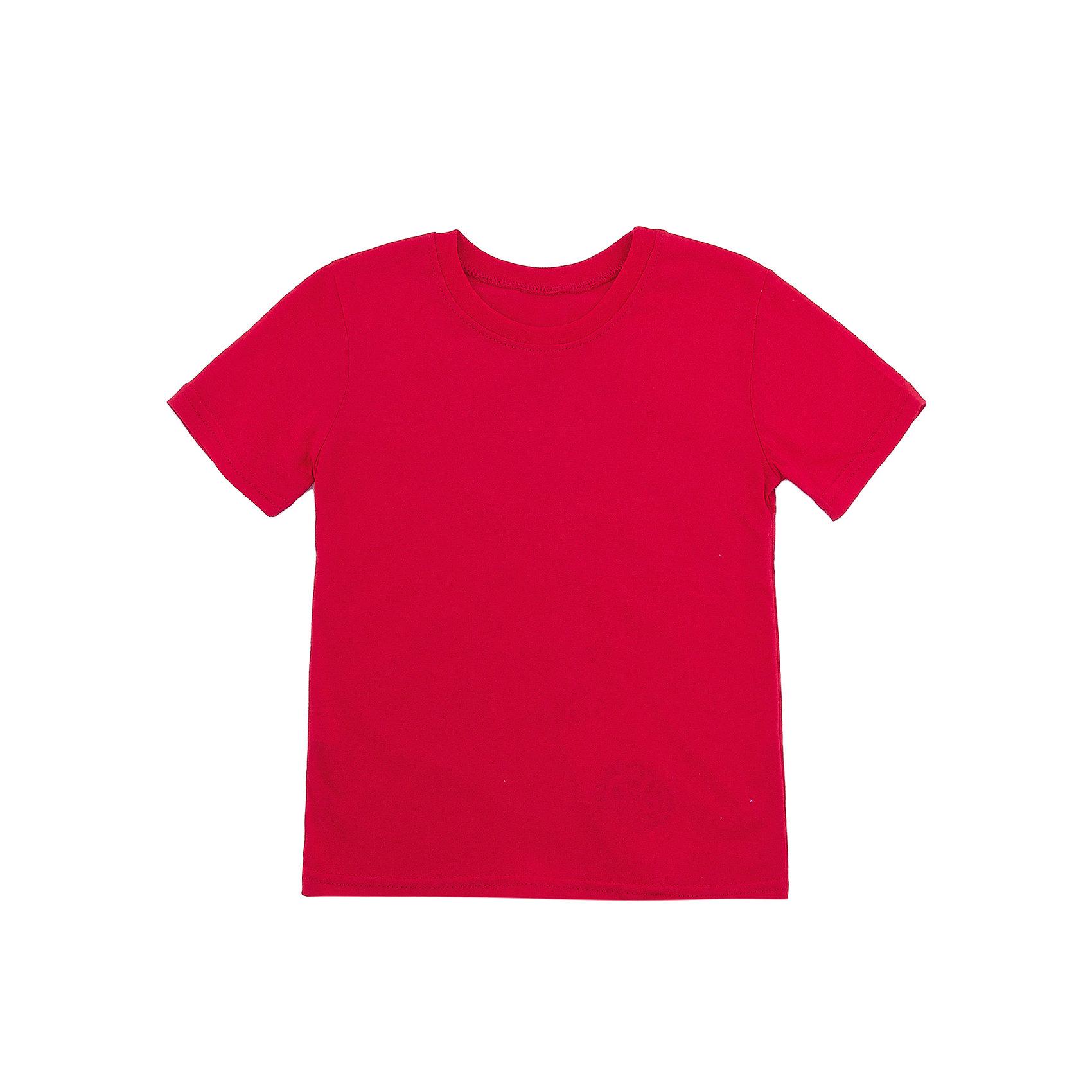 Футболка M&amp;DФутболки, поло и топы<br>Характеристики товара:<br><br>• цвет: красный<br>• состав: 100% хлопок<br>• сезон: лето<br>• короткие рукава<br>• страна бренда: Россия<br>• страна производства: Россия<br><br>Красная футболка для детей легко надевается благодаря эластичному материалу. Детская хлопковая футболка легко стирается и долго служит. Футболка для детей от M&amp;D сделана из хлопкового трикотажа. <br><br>Футболку M&amp;D можно купить в нашем интернет-магазине.<br><br>Ширина мм: 199<br>Глубина мм: 10<br>Высота мм: 161<br>Вес г: 151<br>Цвет: красный<br>Возраст от месяцев: 60<br>Возраст до месяцев: 72<br>Пол: Унисекс<br>Возраст: Детский<br>Размер: 116,92,104<br>SKU: 7012746