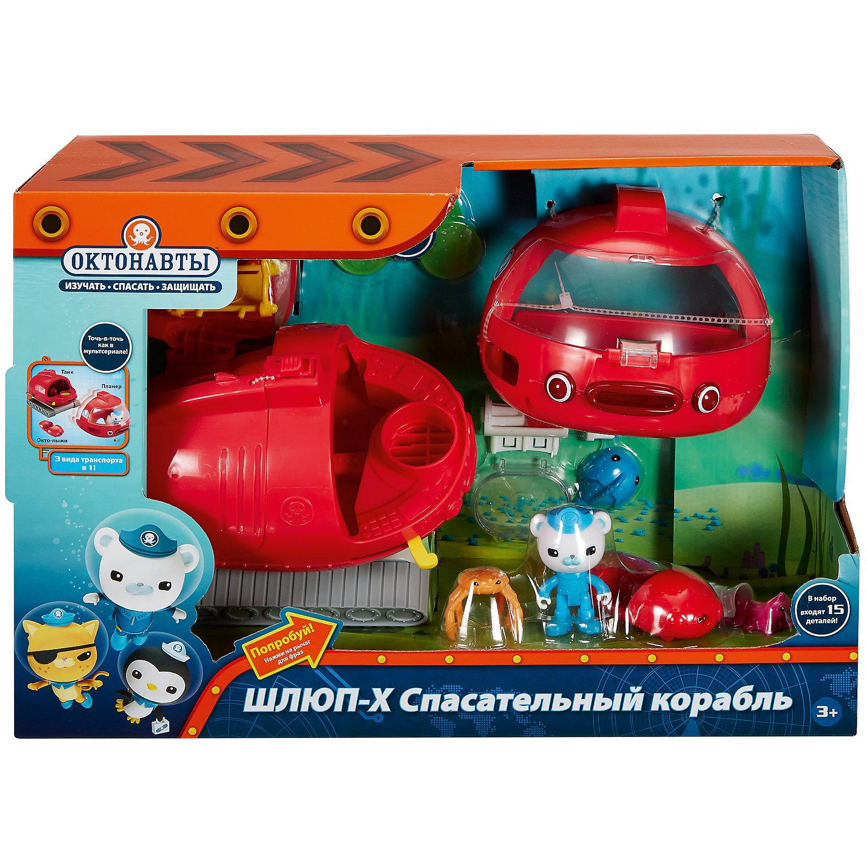 Подводная лодка Шлюп-X Fisher-Price ОктонавтыИнтерактивные игрушки для малышей<br><br><br>Ширина мм: 305<br>Глубина мм: 175<br>Высота мм: 455<br>Вес г: 1651<br>Возраст от месяцев: 36<br>Возраст до месяцев: 2147483647<br>Пол: Унисекс<br>Возраст: Детский<br>SKU: 7014801