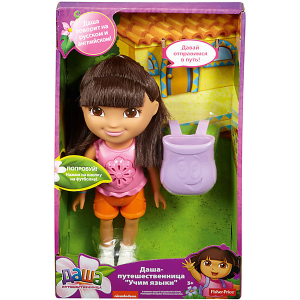Кукла Даша-Путешественница Говорим по-разномуДаша-путешественница<br>Характеристики:<br><br>• тип игрушки: кукла;<br>• возраст: от 3 лет;<br>• вес: 384 гр; <br>• материал: пластик;<br>• размер: 28х7х17 см;<br>• бренд: Mattel.<br><br>Кукла Даша-Путешественница «Говорим по-разному» - это милая героиня, которая завоевала симпатии поклонников во всем мире. Любознательная Даша исследует интересный окружающий мир и расскажет тебе много интересного, а также поможет выучить английский язык. Нажмите кнопку на футболке Даши, и она скажет фразу на русском языке, затем повторит фразу на английском языке.<br><br>С такой куколкой не только интересно, но и полезно проводить время. В наборе предложена кукла  в красивом наряде и  милый рюкзачок.<br><br>Куклу Даша-Путешественница «Говорим по-разному»  можно купить в нашем интернет-магазине.<br>Ширина мм: 280; Глубина мм: 70; Высота мм: 170; Вес г: 384; Возраст от месяцев: 36; Возраст до месяцев: 2147483647; Пол: Женский; Возраст: Детский; SKU: 7014879;