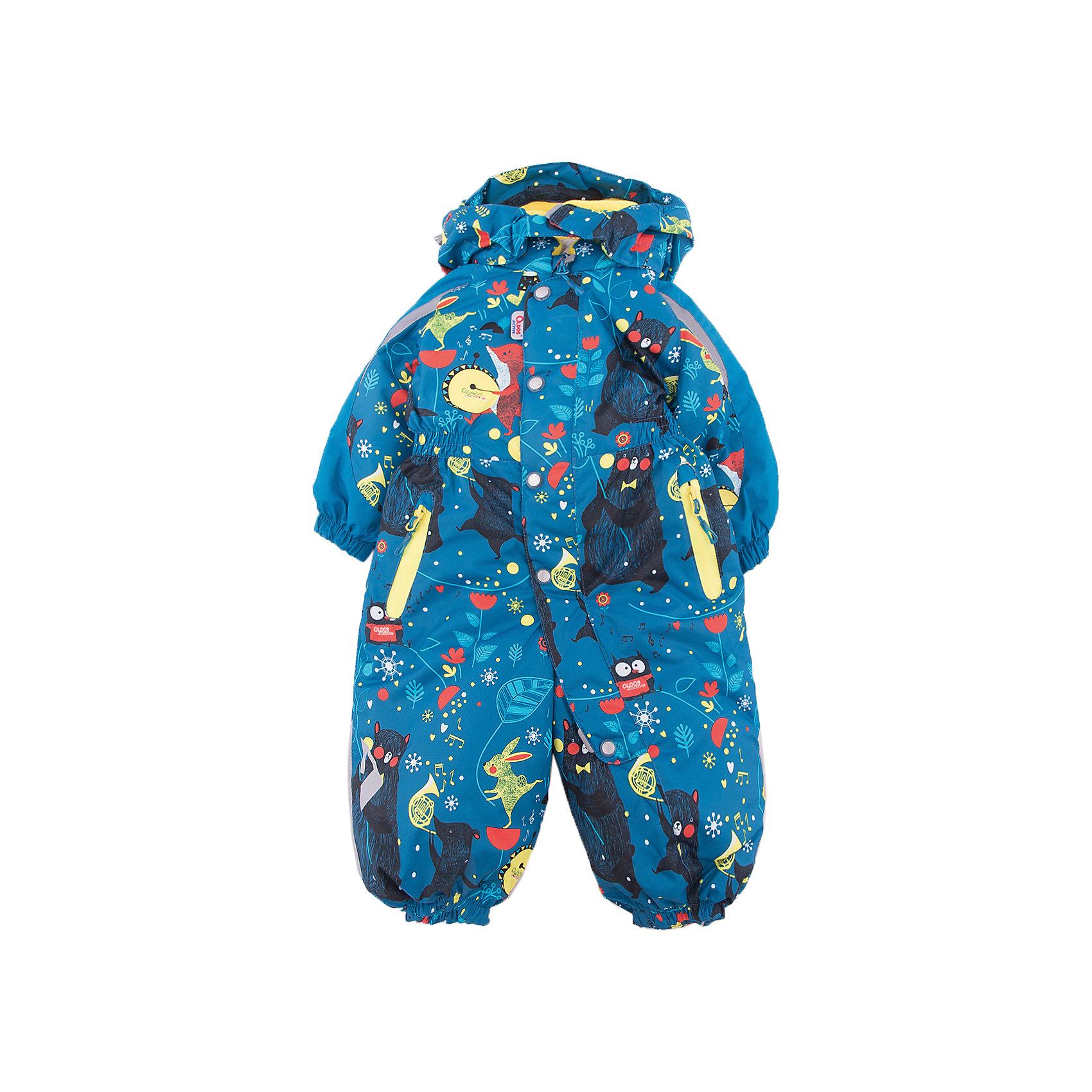 Комбинезон Джаз-Бэнд OLDOS для мальчикаВерхняя одежда<br>Характеристики товара:<br><br>• цвет: голубой<br>• состав ткани: полиэстер, Teflon<br>• подкладка: флис, гладкий полиэстер<br>• утеплитель: Hollofan pro<br>• сезон: зима<br>• мембранное покрытие<br>• температурный режим: от -30 до +5<br>• водонепроницаемость: 5000 мм <br>• паропроницаемость: 5000 г/м2<br>• плотность утеплителя: 200 г/м2<br>• застежка: молния<br>• капюшон: без меха, съемный<br>• силиконовые штрипки<br>• в комплекте флисовый комбинезон<br>• страна бренда: Россия<br>• страна изготовитель: Россия<br><br>Теплый комбинезон для ребенка продается в комплекте с мягким флисовым комбинезоном. В детском комбинезоне гипоаллергенный утеплитель - он тоньше обычного, но лучше удерживает тепло. Мембранный комбинезон Oldos рассчитан даже на сильные морозы. Непромокаемый и непродуваемый верх комбинезона создает комфортный для ребенка микроклимат. <br><br>Комбинезон Джаз-Бэнд Oldos (Олдос) для мальчика можно купить в нашем интернет-магазине.<br><br>Ширина мм: 356<br>Глубина мм: 10<br>Высота мм: 245<br>Вес г: 519<br>Цвет: голубой<br>Возраст от месяцев: 18<br>Возраст до месяцев: 24<br>Пол: Мужской<br>Возраст: Детский<br>Размер: 92,80,86<br>SKU: 7015784