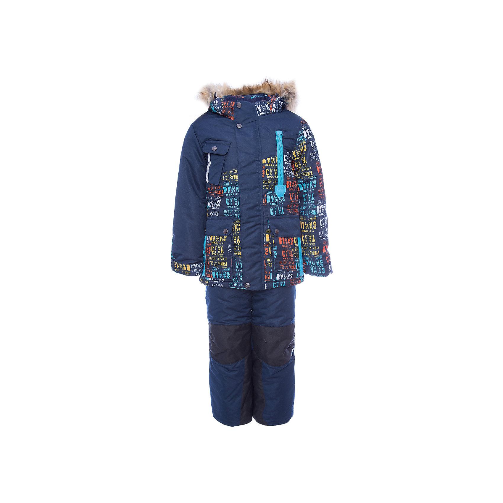 Комплект: куртка и полукомбинезон Ян OLDOS для мальчикаВерхняя одежда<br>Характеристики товара:<br><br>• цвет: синий<br>• комплектация: куртка и полукомбинезон<br>• состав ткани: 100% полиэстер, пропитка PU, Teflon<br>• подкладка: флис, полиэстер<br>• утеплитель: Hollofan 250/200 г/м2<br>• подстежка: 60% шерсть, 40% полиэстер<br>• сезон: зима<br>• температурный режим: от -35 до 0<br>• застежка: молния<br>• капюшон: с мехом, съемный<br>• подстежка в комплекте<br>• страна бренда: Россия<br>• страна изготовитель: Россия<br><br>Модный детский комплект обеспечит тепло и комфорт даже в сильные холода, этот зимний костюм сделан из качественных материалов. Зимний комплект для мальчика дополнен удобными карманами регулируемыми подтяжками, капюшоном, планкой и внутренней манжетой. Этот костюм для мальчика можно сделать теплее с помощью шерстяной подстежки. <br><br>Комплект: куртка и полукомбинезон Ян Oldos (Олдос) для мальчика можно купить в нашем интернет-магазине.<br><br>Ширина мм: 356<br>Глубина мм: 10<br>Высота мм: 245<br>Вес г: 519<br>Цвет: синий<br>Возраст от месяцев: 96<br>Возраст до месяцев: 108<br>Пол: Мужской<br>Возраст: Детский<br>Размер: 134,104,110,116,122,128<br>SKU: 7016969