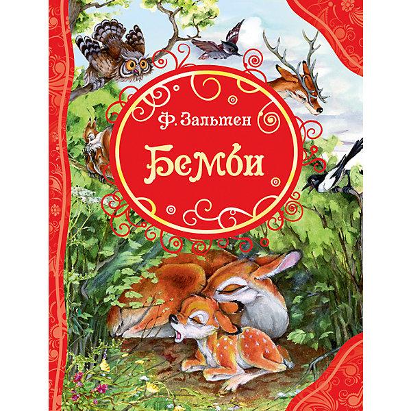 Бемби, Зальтен Ф.Сказки<br>Повесть австрийского писателя Феликса Зальтена (1869-1945)  об олененке Бемби вот уже много лет с удовольствием читают во всем мире. Это история о взрослении, о страхе и храбрости, о дружбе и преданности и о том, что самое главное и самое прекрасное в жизни - это сама жизнь.&#13;<br>Иллюстрации Ады Никольской.<br><br>Ширина мм: 202<br>Глубина мм: 12<br>Высота мм: 262<br>Вес г: 458<br>Возраст от месяцев: 36<br>Возраст до месяцев: 2147483647<br>Пол: Унисекс<br>Возраст: Детский<br>SKU: 7025665