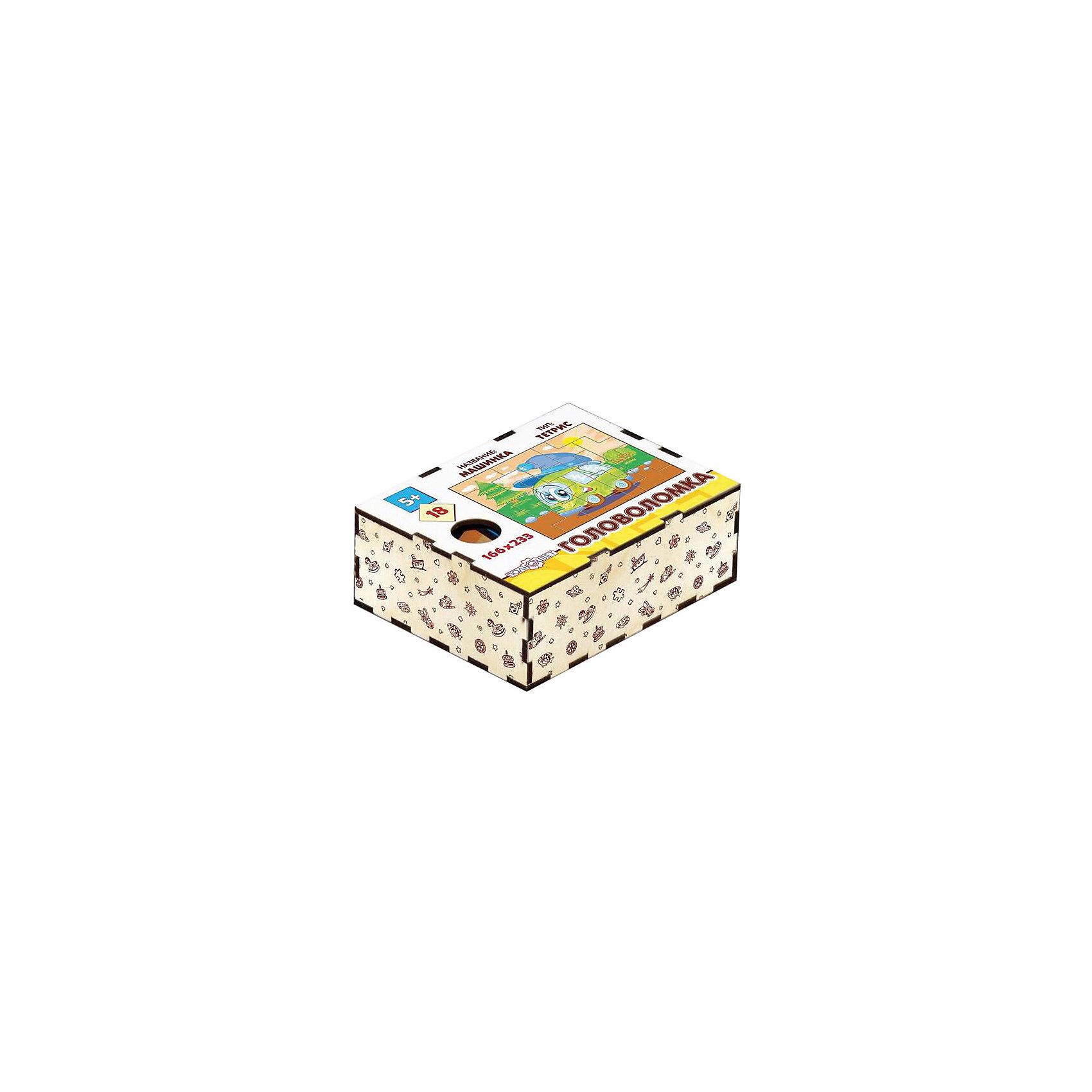 Головоломка Тетрис.Машинка, ПолноцветДеревянные головоломки<br>Характеристики:<br><br>• возраст: от 5 лет;<br>• количество деталей: 18;<br>• материал: фанера березовая шлифованная ФК, 3 мм;<br>• размер головоломки: 16,6х23,3х0,3 см;<br>• вес: 150 г;<br>• краска: УФ краска;<br>• тип упаковки: деревянная коробка открытого типа, термоусадка.<br><br>Интересный пазл из деталей необычной формы, как в игре «Тетрис», надолго увлечет малышей. Мальчикам и девочкам потребуется проявить максимум внимательности и усидчивости, чтобы собрать красочную картинку с машинкой.<br><br>Деревянная головоломка с высококачественной печатью имеет высокий срок службы. <br><br>Игрушка рекомендована для детских садов и центров, а также для домашнего использования.<br><br>Головоломку «Тетрис. Машинка», Полноцвет можно приобрести в нашем интернет-магазине.<br><br>Ширина мм: 30<br>Глубина мм: 230<br>Высота мм: 170<br>Вес г: 150<br>Возраст от месяцев: 36<br>Возраст до месяцев: 2147483647<br>Пол: Унисекс<br>Возраст: Детский<br>SKU: 7025962