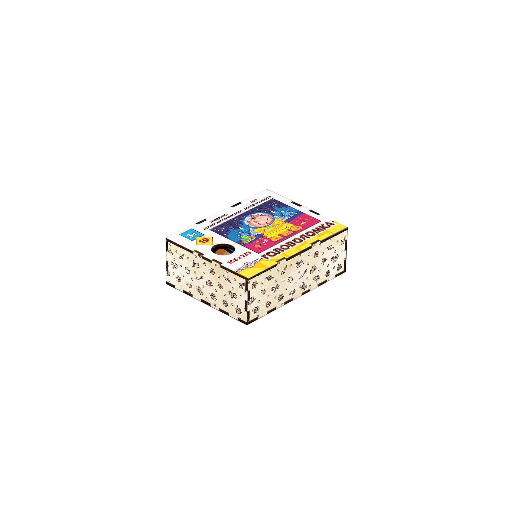 Головоломка Многоугольники. Инопланетянин, ПолноцветДеревянные головоломки<br>Характеристики:<br><br>• возраст: от 5 лет;<br>• количество деталей: 19;<br>• материал: фанера березовая шлифованная ФК, 3 мм;<br>• размер головоломки: 16,6х23,3х0,3 см;<br>• вес: 150 г;<br>• краска: УФ краска;<br>• тип упаковки: деревянная коробка открытого типа, термоусадка.<br><br>Интересный пазл из деталей в форме многоугольников надолго увлечет малышей. Мальчикам и девочкам потребуется проявить максимум внимательности и усидчивости, чтобы собрать красочную картинку с желтым инопланетянином.<br><br>Деревянная головоломка с высококачественной печатью имеет высокий срок службы. <br><br>Игрушка рекомендована для детских садов и центров, а также для домашнего использования.<br><br>Головоломку «Многоугольники. Инопланетянин», Полноцвет можно приобрести в нашем интернет-магазине.<br><br>Ширина мм: 30<br>Глубина мм: 230<br>Высота мм: 170<br>Вес г: 150<br>Возраст от месяцев: 36<br>Возраст до месяцев: 2147483647<br>Пол: Унисекс<br>Возраст: Детский<br>SKU: 7025967