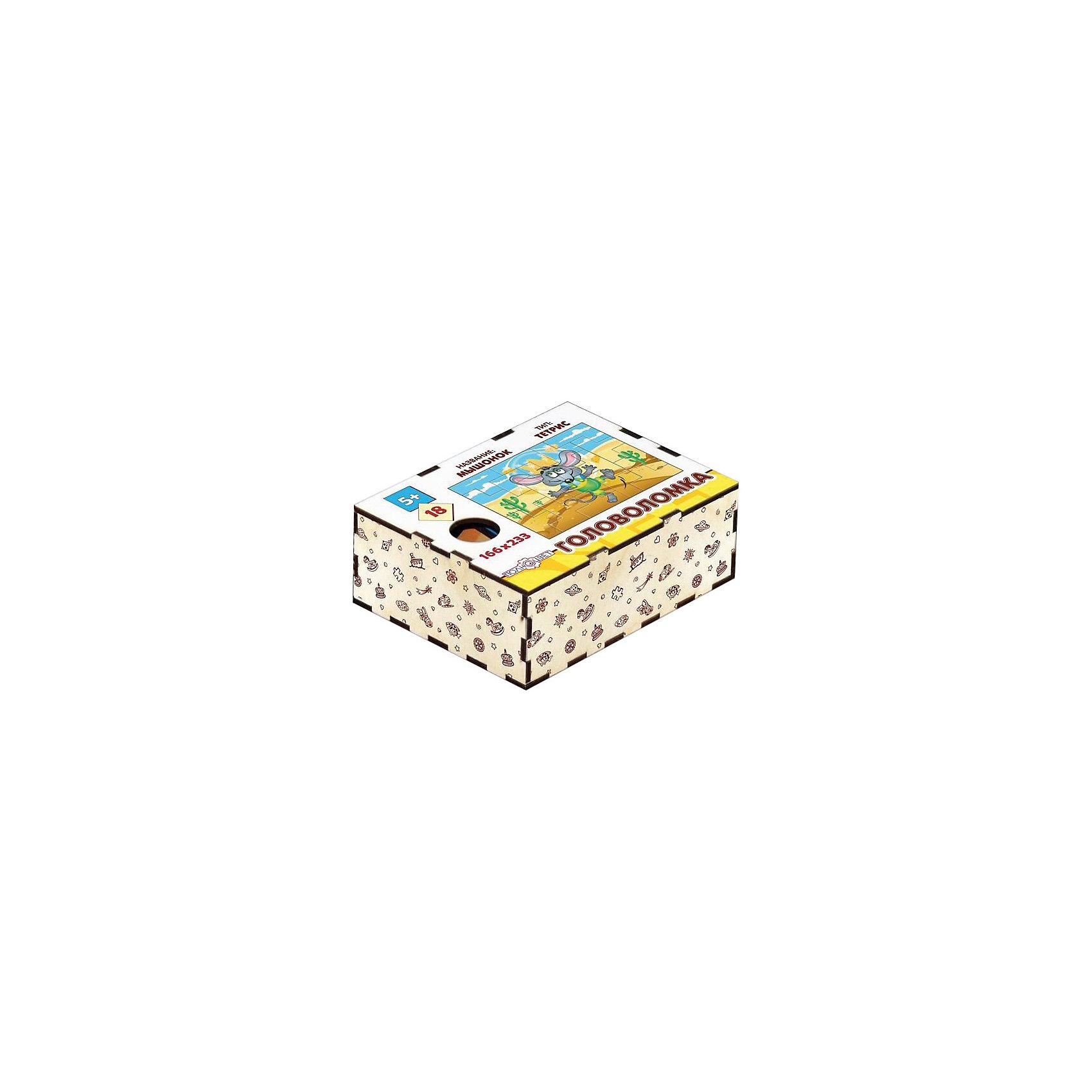 Головоломка Тетрис.Мышонок, ПолноцветДеревянные головоломки<br>Деревянные головоломки с высококачественной печатью. Высокий срок службы и устойчивость к нагрузкам.  Рекомендовано для детских садов и центров, а также для домашнего использования.<br>1.    Головоломки сделаны из натурального дерева.<br>2.    Точная лазерная резка.<br>3.    Высококачественная печать.<br>4.    Прочность и долговечность.<br>5.    Экологичность и безопасность.<br>6.    Рекомендовано для детского развития. Размер: 166х233х3мм<br><br>Ширина мм: 30<br>Глубина мм: 230<br>Высота мм: 170<br>Вес г: 150<br>Возраст от месяцев: 36<br>Возраст до месяцев: 2147483647<br>Пол: Унисекс<br>Возраст: Детский<br>SKU: 7025971