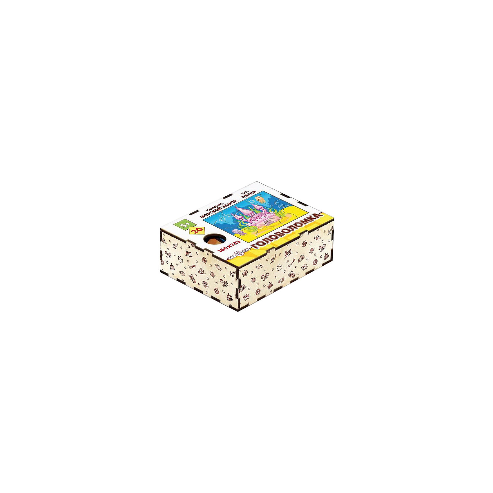 Головоломка Пятна.Морской замок, ПолноцветДеревянные головоломки<br>Деревянные головоломки с высококачественной печатью. Высокий срок службы и устойчивость к нагрузкам.  Рекомендовано для детских садов и центров, а также для домашнего использования.<br>1.    Головоломки сделаны из натурального дерева.<br>2.    Точная лазерная резка.<br>3.    Высококачественная печать.<br>4.    Прочность и долговечность.<br>5.    Экологичность и безопасность.<br>6.    Рекомендовано для детского развития. Размер: 166х233х3мм<br><br>Ширина мм: 30<br>Глубина мм: 230<br>Высота мм: 170<br>Вес г: 150<br>Возраст от месяцев: 36<br>Возраст до месяцев: 2147483647<br>Пол: Унисекс<br>Возраст: Детский<br>SKU: 7025972