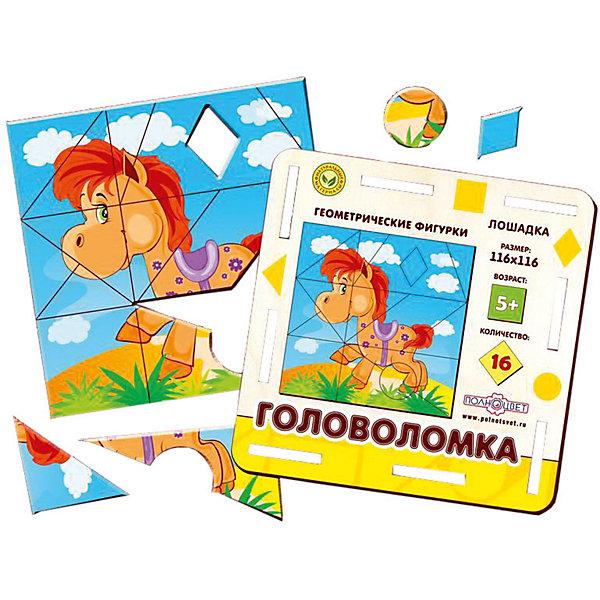 Головоломка  геометрическая Лошадка, Полноцвет