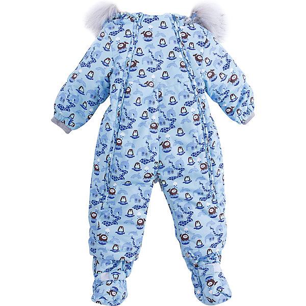 Комбинезон-трансформер Тёма Batik для мальчикаВерхняя одежда<br>Характеристики товара:<br><br>• цвет: голубой<br>• состав ткани: Poly 051 lamination<br>• подкладка: поларфлис<br>• утеплитель: слайтекс, овчина <br>• сезон: зима<br>• мембранное покрытие<br>• температурный режим: от -35 до 0<br>• водонепроницаемость: 5000 мм <br>• паропроницаемость: 5000 г/м2<br>• плотность утеплителя: 260 г/м2<br>• застежка: молния<br>• капюшон: с мехом<br>• пинетки, опушка и подстежка отстегиваются<br>• трансформируется в конверт<br>• страна бренда: Россия<br>• страна изготовитель: Россия<br><br>Модный мембранный комбинезон-трансформер для мальчика дополнен съемными пинетками. Комбинезон-трансформер позволяет создать комфортный микроклимат даже в сильные морозы. Верх этого детского комбинезона не промокает и не продувается. Мягкая подкладка детского комбинезона-трансформера для зимы приятна на ощупь. <br><br>Комбинезон-трансформер Тёма Batik (Батик) для мальчика можно купить в нашем интернет-магазине.<br><br>Ширина мм: 356<br>Глубина мм: 10<br>Высота мм: 245<br>Вес г: 519<br>Цвет: голубой<br>Возраст от месяцев: 6<br>Возраст до месяцев: 9<br>Пол: Мужской<br>Возраст: Детский<br>Размер: 74,80<br>SKU: 7028121