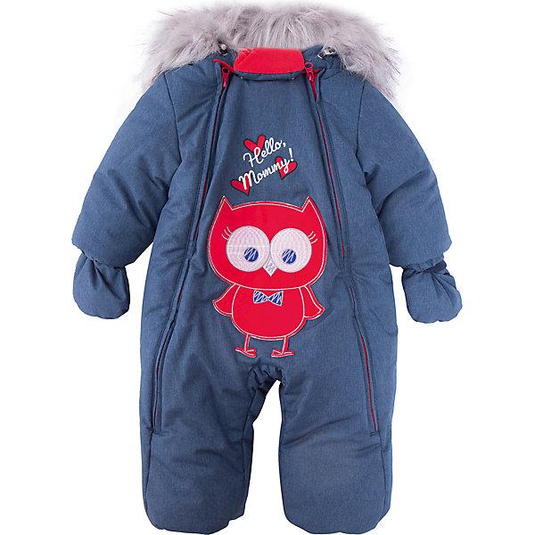 Комбинезон Киря Batik для мальчикаВерхняя одежда<br>Характеристики товара:<br><br>• цвет: синий<br>• состав ткани: твил<br>• подкладка: поларфлис<br>• утеплитель: слайтекс, овчина <br>• сезон: зима<br>• мембранное покрытие<br>• температурный режим: от -35 до 0<br>• водонепроницаемость: 5000 мм <br>• паропроницаемость: 5000 г/м2<br>• плотность утеплителя: 260 г/м2<br>• застежка: молния<br>• капюшон: с мехом<br>• краги<br>• силиконовые штрипки<br>• опушка и подстежка отстегиваются<br>• страна бренда: Россия<br>• страна изготовитель: Россия<br><br>Удобный зимний комбинезон для мальчика декорирован принтом. Верх детского комбинезона надежно защищает от холода и влаги. Подкладка комбинезона для мальчика мягкая и теплая. Мембранный зимний комбинезон дополнен капюшоном, силиконовыми штрипками и удобными молниями. <br><br>Комбинезон Антон Киря (Батик) для мальчика можно купить в нашем интернет-магазине.<br><br>Ширина мм: 356<br>Глубина мм: 10<br>Высота мм: 245<br>Вес г: 519<br>Цвет: синий<br>Возраст от месяцев: 6<br>Возраст до месяцев: 9<br>Пол: Мужской<br>Возраст: Детский<br>Размер: 74,86,80<br>SKU: 7028124