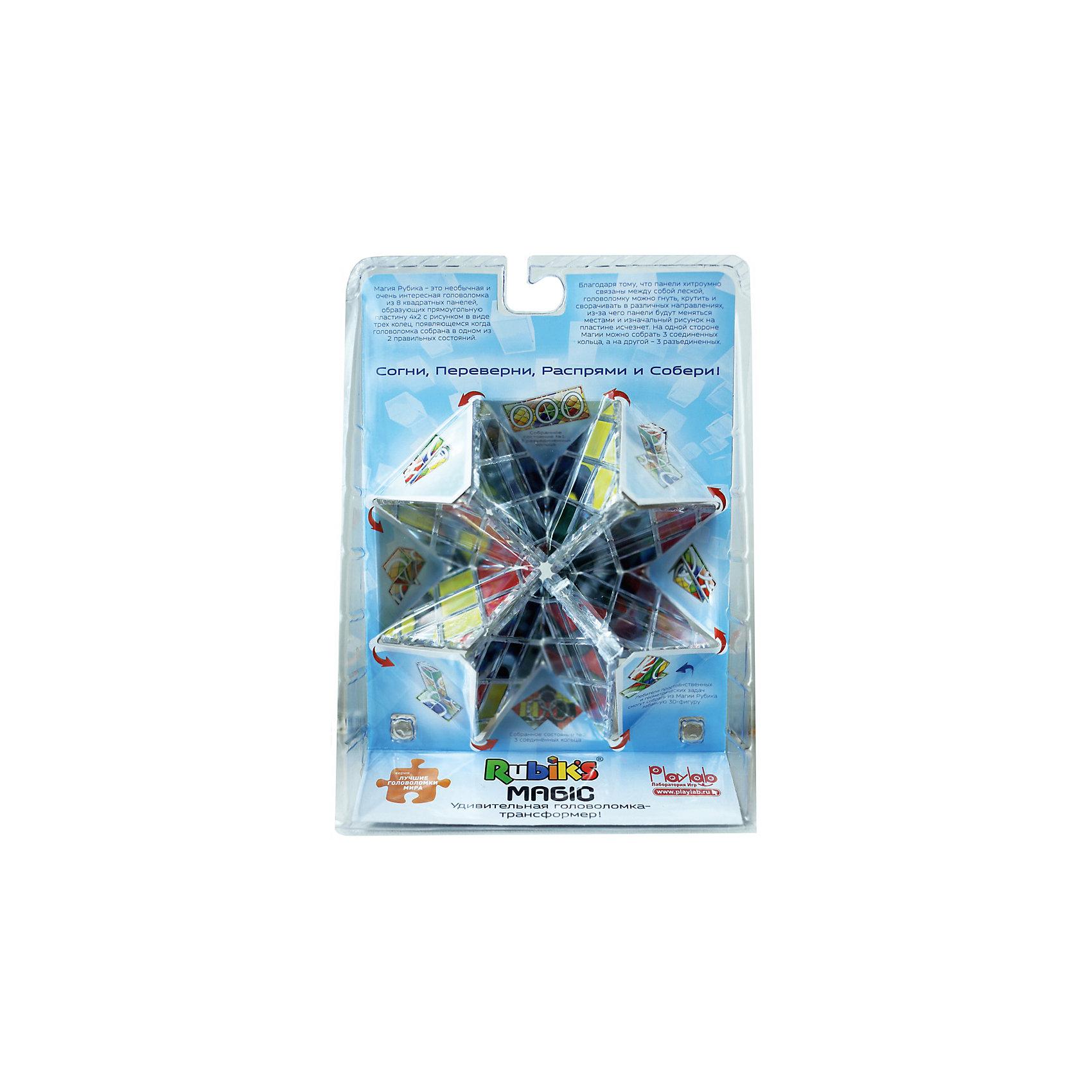 "Головоломка-трансформер ""Магия"",  Rubik's от myToys"