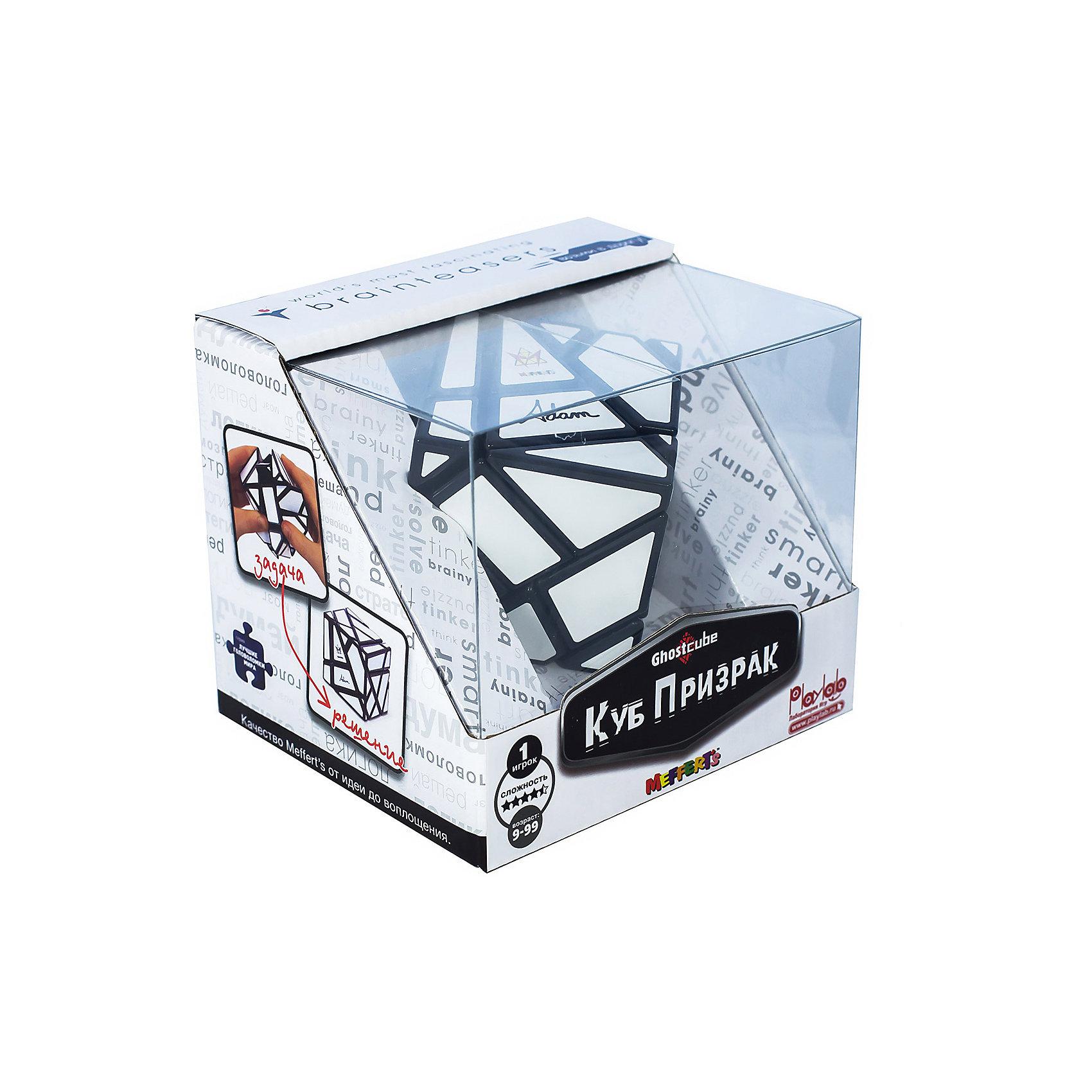Головоломка Mefferts Куб ПризракОбъёмные головоломки<br>Характеристики:<br><br>• возраст: от 8 лет;<br>• сложность игры: «продвинутый» уровень;<br>• материал: пластик;<br>• количество игроков: 1;<br>• время игры: 30 мин.;<br>• размер упаковки 10,5х11х13 см;<br>• вес упаковки 400 г.;<br>• тип упаковки: бумажная коробка; <br>• размер игрушки: 5,7х5,7х5,7 см.<br><br>Головоломка Кубик-мираж, быстро теряющий свою форму, пока его не соберут. Куб-призрак белого цвета только в собранном виде становится кубом. Все остальное время эта головоломка похожа на невероятную фигуру из элементов разной формы. <br><br>Автор этого призрачного куба (в оригинале Ghost Cube) - знаменитый изобретатель Adam G Cowan.<br><br>В основе игры лежит формула головоломки 3х3х3, однако здесь есть ряд усложнений: нечёткие слои, элементы самых разных форм и только один цвет. <br><br>Головоломку «Куб Призрак», Mefferts  можно приобрести в нашем интернет-магазине.<br><br>Ширина мм: 105<br>Глубина мм: 130<br>Высота мм: 110<br>Вес г: 350<br>Возраст от месяцев: 108<br>Возраст до месяцев: 2147483647<br>Пол: Унисекс<br>Возраст: Детский<br>SKU: 7029009