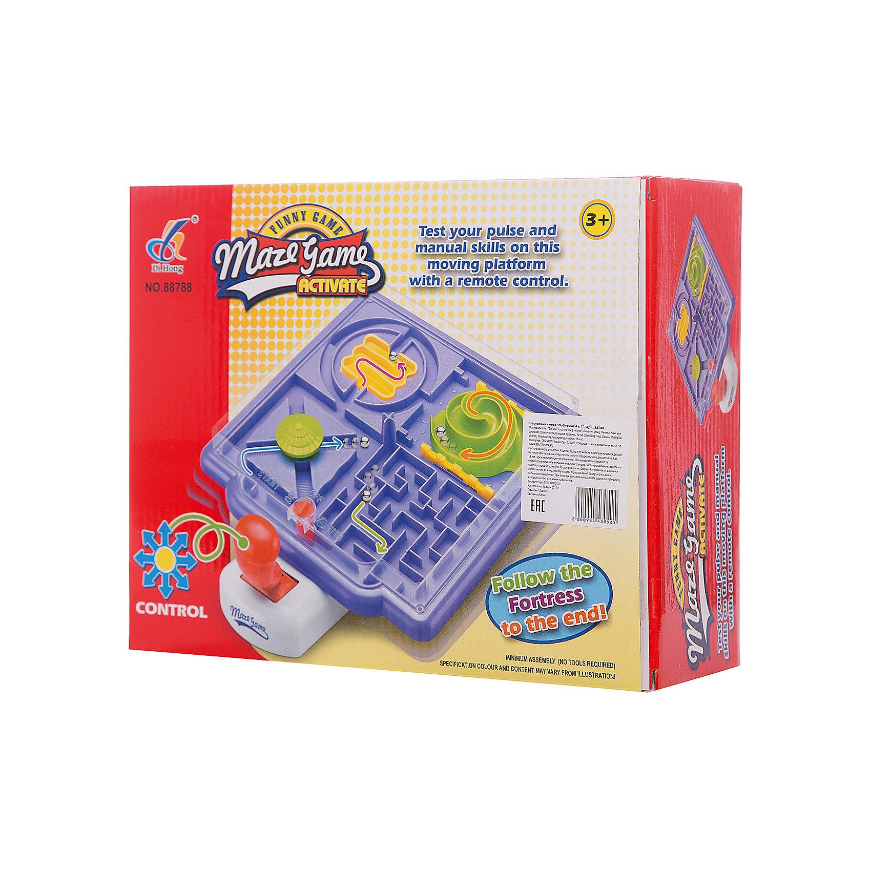 Настольная игра Лабиринт 4 в 1Настольные игры для всей семьи<br>Настольная игра для детей от 3 лет<br>Количество игроков: 1<br>С помощью рычага необходимо направлять шарик по лабиринту, который состоит из 4 мини-лабиринтов<br>Игра способствует развитию логики, быстрой реакции и мелкой моторики<br><br>Ширина мм: 267<br>Глубина мм: 220<br>Высота мм: 100<br>Вес г: 9999<br>Возраст от месяцев: 36<br>Возраст до месяцев: 2147483647<br>Пол: Унисекс<br>Возраст: Детский<br>SKU: 7029047