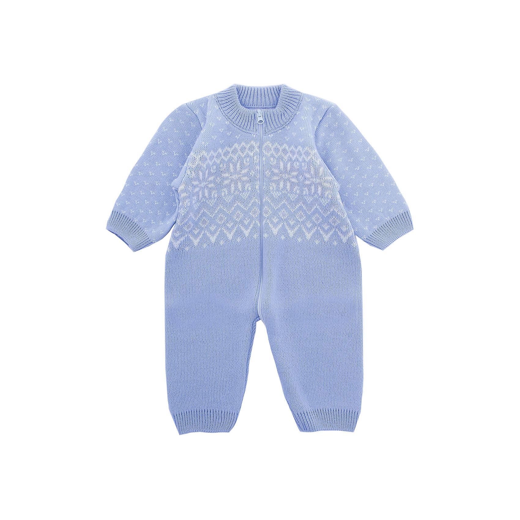 Комбинезон  Снежинка Уси-Пуси для мальчикаКомбинезоны<br>Характеристики товара:<br><br>• цвет: голубой - серый;<br>• ткань: вязаная;<br>• пол: мальчик;<br>• состав ткани: 50% шерсть, 50% пан;<br>• вид застежки: на молнии;<br>• особенности модели: вязаная, с узором;<br>• сезон: демисезон;<br>• страна бренда: Россия;<br>• страна изготовитель: Россия.<br><br>Вязаный комбинезон на молнии «Снежинка» выполнен из мягкой пряжи и имеет узор в виде звездочек, напоминающих цветок. <br><br>Комбинезон с открытыми ручками и ножками подойдет для любого времени года: его можно носить как летом, так и зимой. Наличие шерсти в составе ткани делает комбинезон очень теплым, поэтому даже в холодное время года ребенку в нем будет комфортно.<br><br>Комбинезон «Снежинка» Уси-Пуси для мальчика можно купить в нашем интернет-магазине.<br><br>Ширина мм: 157<br>Глубина мм: 13<br>Высота мм: 119<br>Вес г: 200<br>Цвет: серый<br>Возраст от месяцев: 12<br>Возраст до месяцев: 15<br>Пол: Мужской<br>Возраст: Детский<br>Размер: 74/80,50/56,56/62,62/68,68/74<br>SKU: 7029660