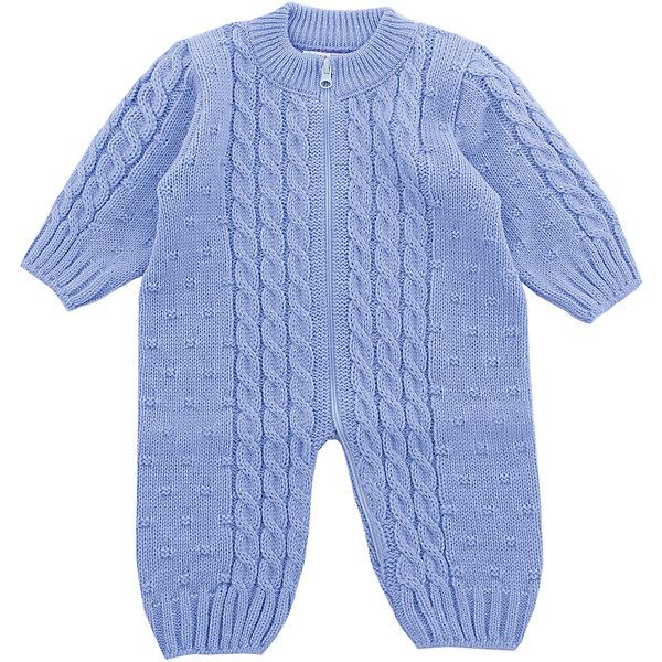 Комбинезон  Бусинка Уси-Пуси для мальчикаКомбинезоны<br>Характеристики товара:<br><br>• цвет: голубой;<br>• ткань: вязаная;<br>• пол: мальчик;<br>• состав ткани: 50% шерсть, 50% пан;<br>• вид застежки: на молнии;<br>• особенности модели: вязаная, однотонная;<br>• сезон: демисезон;<br>• страна бренда: Россия;<br>• страна изготовитель: Россия.<br><br>Вязаный комбинезон «Бусинка» можно одевать деткам с самого рождения. Изделие выполнено из мягкой пряжи. Комбинезон с открытыми ручками и ножками. Молния накомбинезоне позволит легко одеть ребенка на прогулку.<br><br>Комбинезон подойдет для любого времени года: его можно носить как летом, так и зимой. Наличие шерсти в составе ткани делает комбинезон очень теплым, поэтому даже в холодное время года ребенку в нем будет комфортно.<br><br>Комбинезон  «Бусинка» Уси-Пуси для мальчика можно купить в нашем интернет-магазине.<br>Ширина мм: 157; Глубина мм: 13; Высота мм: 119; Вес г: 200; Цвет: голубой; Возраст от месяцев: 12; Возраст до месяцев: 15; Пол: Мужской; Возраст: Детский; Размер: 74/80,50/56,56/62,62/68,68/74; SKU: 7029775;