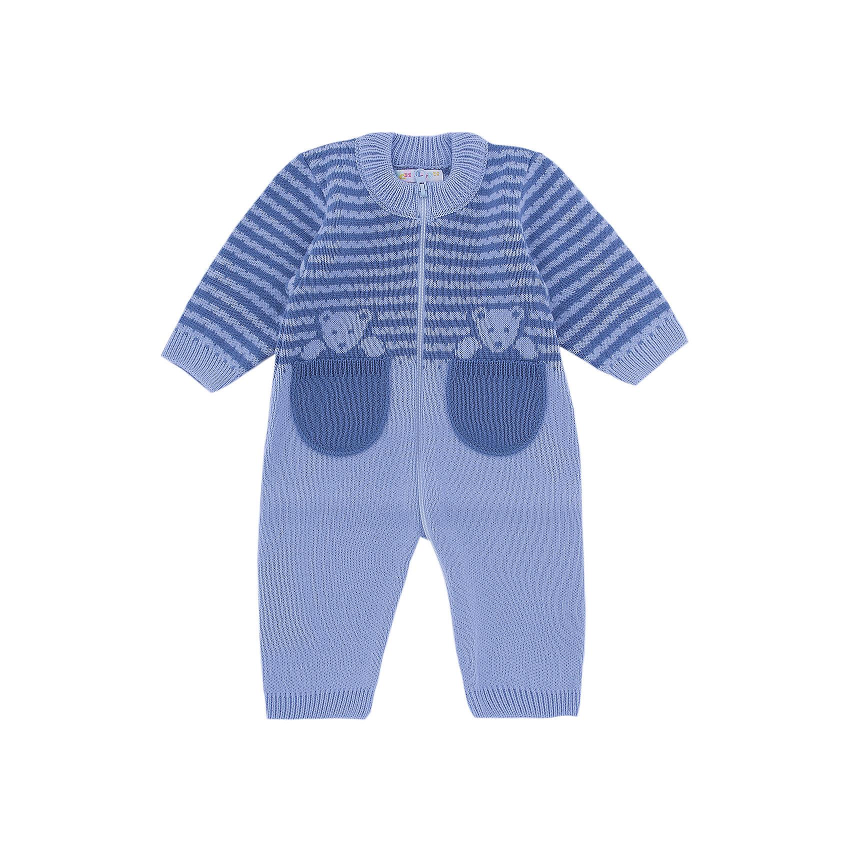 Комбинезон  Мишка в кармане Уси-Пуси для мальчикаКомбинезоны<br>Характеристики товара:<br><br>• цвет: голубой;<br>• ткань: вязаная;<br>• пол: мальчик;<br>• состав ткани: 50% шерсть, 50% пан;<br>• вид застежки: на молнии;<br>• особенности модели: вязаная, с рисунком;<br>• сезон: демисезон;<br>• страна бренда: Россия;<br>• страна изготовитель: Россия.<br><br>Вязаный комбинезон «Мишка в кармане» выполнен из мягкой пряжи. Комбинезон с открытыми ручками и ножками. Молния по всей длине комбинезонапозволит легко одеть ребенка на прогулку.<br><br>Два карманчика, из которых выглядывают медвежатки, делают модель необычной. Комбинезон подойдет для любого времени года: его можно носить как летом, так и зимой.<br><br>Комбинезон  «Мишка в кармане» Уси-Пуси для мальчика можно купить в нашем интернет-магазине.<br><br>Ширина мм: 157<br>Глубина мм: 13<br>Высота мм: 119<br>Вес г: 200<br>Цвет: голубой<br>Возраст от месяцев: 12<br>Возраст до месяцев: 15<br>Пол: Мужской<br>Возраст: Детский<br>Размер: 74/80,62/68,50/56,56/62,68/74<br>SKU: 7029799