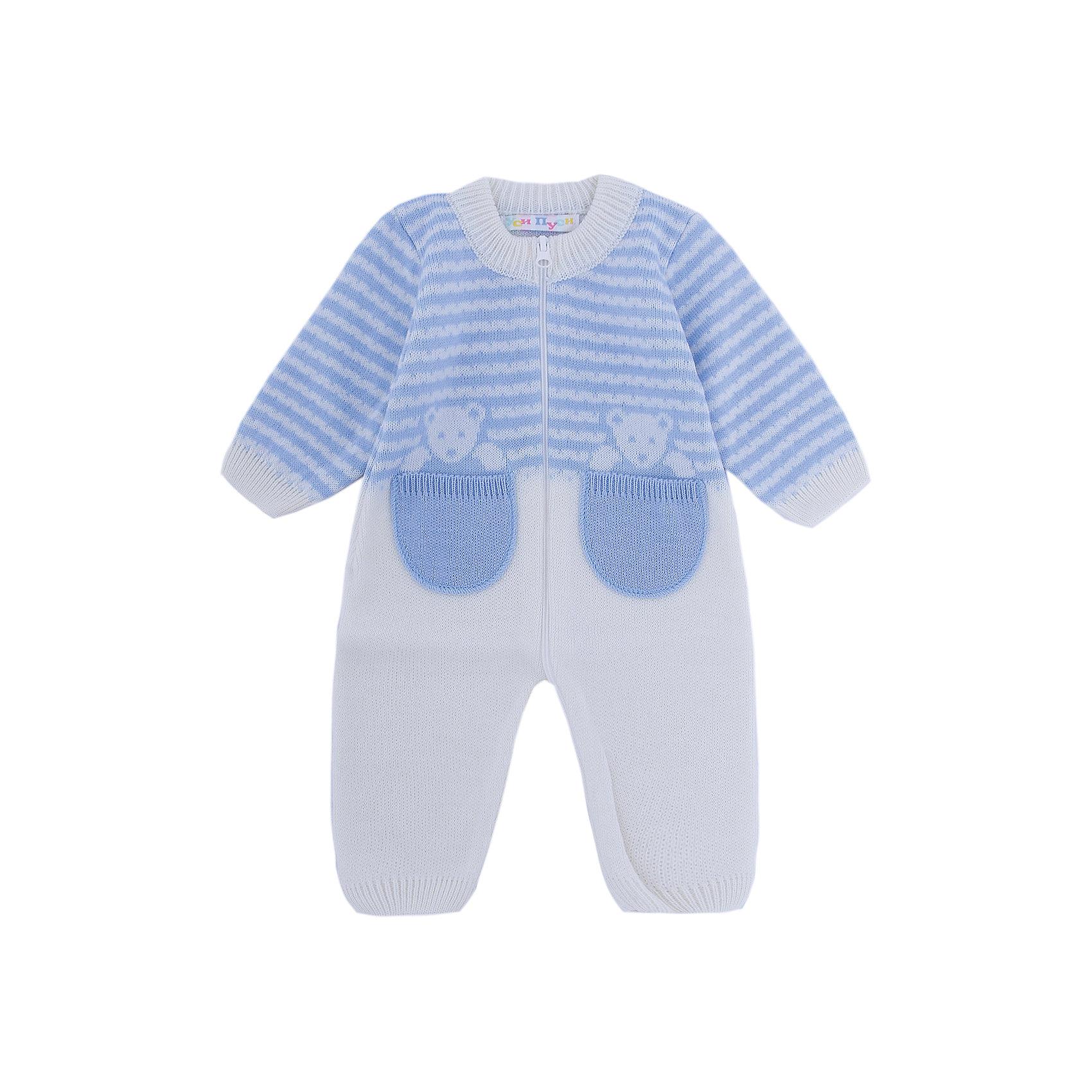 Комбинезон  Мишка в кармане Уси-Пуси для мальчикаКомбинезоны<br>Характеристики товара:<br><br>• цвет: молочно-голубой;<br>• ткань: вязаная;<br>• пол: мальчик;<br>• состав ткани: 50% шерсть, 50% пан;<br>• вид застежки: на молнии;<br>• особенности модели: вязаная, с рисунком;<br>• сезон: демисезон;<br>• страна бренда: Россия;<br>• страна изготовитель: Россия.<br><br>Вязаный комбинезон «Мишка в кармане» выполнен из мягкой пряжи. Комбинезон с открытыми ручками и ножками. Молния по всей длине комбинезонапозволит легко одеть ребенка на прогулку.<br><br>Два карманчика, из которых выглядывают медвежатки, делают модель необычной. Комбинезон подойдет для любого времени года: его можно носить как летом, так и зимой.<br><br>Комбинезон  «Мишка в кармане» Уси-Пуси для мальчика можно купить в нашем интернет-магазине.<br><br>Ширина мм: 157<br>Глубина мм: 13<br>Высота мм: 119<br>Вес г: 200<br>Цвет: голубой<br>Возраст от месяцев: 12<br>Возраст до месяцев: 15<br>Пол: Мужской<br>Возраст: Детский<br>Размер: 74/80,50/56,56/62,62/68,68/74<br>SKU: 7029805