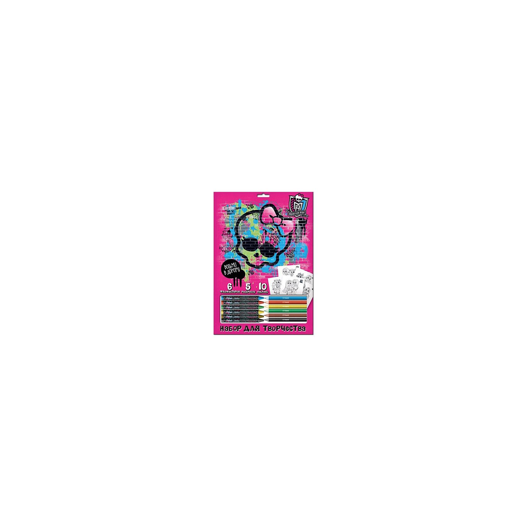 Набор для рисования Mattel Monster High с мелками и карандашамиНаборы для раскрашивания<br>Характеристики товара:<br><br>• в комплекте: 6 карандашей, 6 восковых мелков, 5 раскрасок А4, 10 наклеек, картонный блистер А4;<br>• возраст: от 3 лет;<br>• размер упаковки: 33х1,5х23 см;<br>• вес: 130 грамм;<br>• страна бренда: США;<br>• страна производитель: Китай.<br><br>Набор для рисования станет отличным подарком поклонникам Школы Монстров. В комплект входят 5 раскрасок, 6 карандашей, 6 восковых мелков и 10 наклеек. Ребенок с удовольствием оживит раскраски, а затем дополнит их яркими наклейками. Компактная форма позволяет брать набор в дорогу.<br><br>Набор для рисования Mattel Monster High (Маттел Монстер Хай) с мелками и карандашами можно купить в нашем интернет-магазине.<br><br>Ширина мм: 230<br>Глубина мм: 15<br>Высота мм: 330<br>Вес г: 130<br>Возраст от месяцев: 72<br>Возраст до месяцев: 108<br>Пол: Женский<br>Возраст: Детский<br>SKU: 7029901