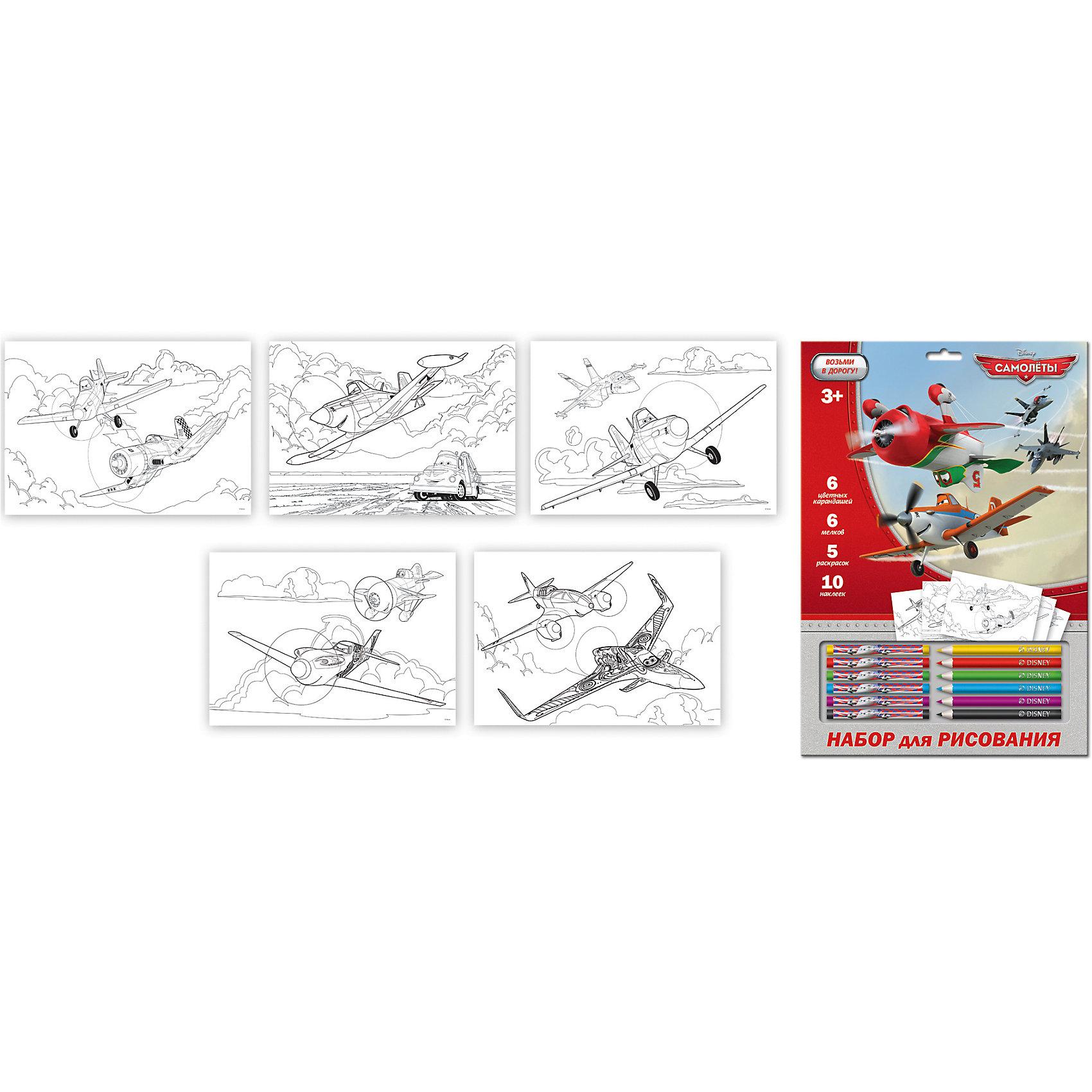 Набор для рисования Disney Самолеты  с мелками и карандашамиНаборы для раскрашивания<br>Характеристики:<br><br>• возраст: от 3 лет<br>• в наборе: 6 восковых мелков, 6 карандашей, 5 листов раскрасок А4, 10 наклеек<br>• упаковка: картонный блистер А4<br><br>Набор для рисования с мелками и карандашами Disney Самолеты - это прекрасный подарок, который подойдёт к любому поводу. Раскраски на несколько часов погрузят ребенка в увлекательный процесс рисования, а наклейки, подходящие для любой гладкой поверхности, будут радовать его долгое время.<br><br>Набор очень удобно брать с собой в дорогу.<br><br>Набор для рисования Disney Самолеты  с мелками и карандашами можно купить в нашем интернет-магазине.<br><br>Ширина мм: 230<br>Глубина мм: 15<br>Высота мм: 330<br>Вес г: 131<br>Возраст от месяцев: 72<br>Возраст до месяцев: 108<br>Пол: Мужской<br>Возраст: Детский<br>SKU: 7029902