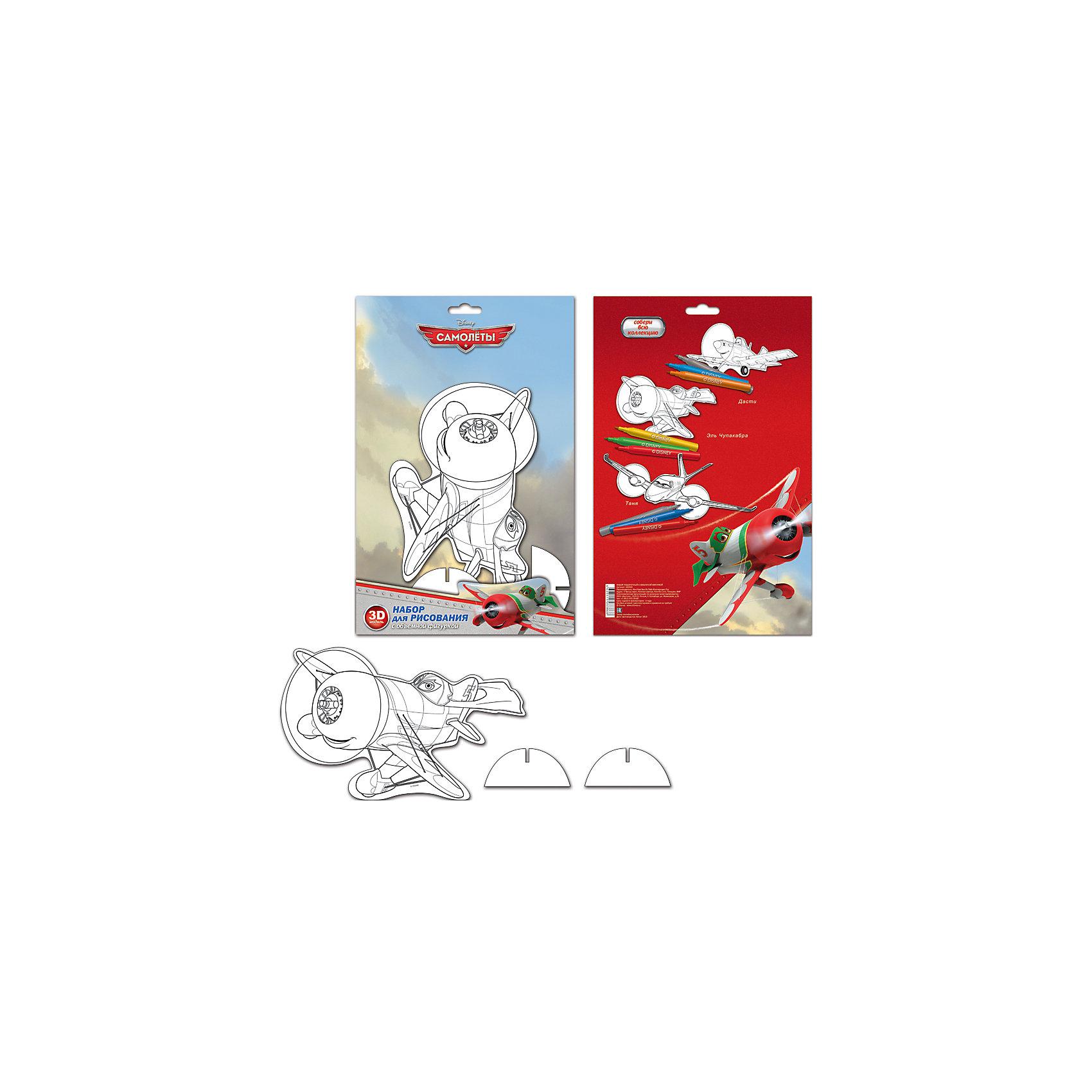 Набор для рисования с фигуркой и фломастерами Disney СамолетыНаборы для раскрашивания<br>Характеристики товара:<br><br>• в комплекте: модель самолета из картона А5, 3 фломастера, подставка;<br>• возраст: от 3 лет;<br>• размер упаковки: 31х2,5х20 см;<br>• вес: 160 грамм.<br><br>Увлекательный набор для рисования не даст ребенку заскучать. В набор входит модель самолета из мультсериала Самолеты, подставка для модели и три фломастера. Ребенок сможет раскрасить любимого героя, установить его на подставку, чтобы украсить комнату. Такая игра поможет развить мелкую моторику, художественный вкус, фантазию и цветовое восприятие.<br><br>Набор для рисования с фигуркой и фломастерами Disney (Дисней) Самолеты можно купить в нашем интернет-магазине.<br><br>Ширина мм: 200<br>Глубина мм: 25<br>Высота мм: 310<br>Вес г: 125<br>Возраст от месяцев: 72<br>Возраст до месяцев: 108<br>Пол: Мужской<br>Возраст: Детский<br>SKU: 7029904