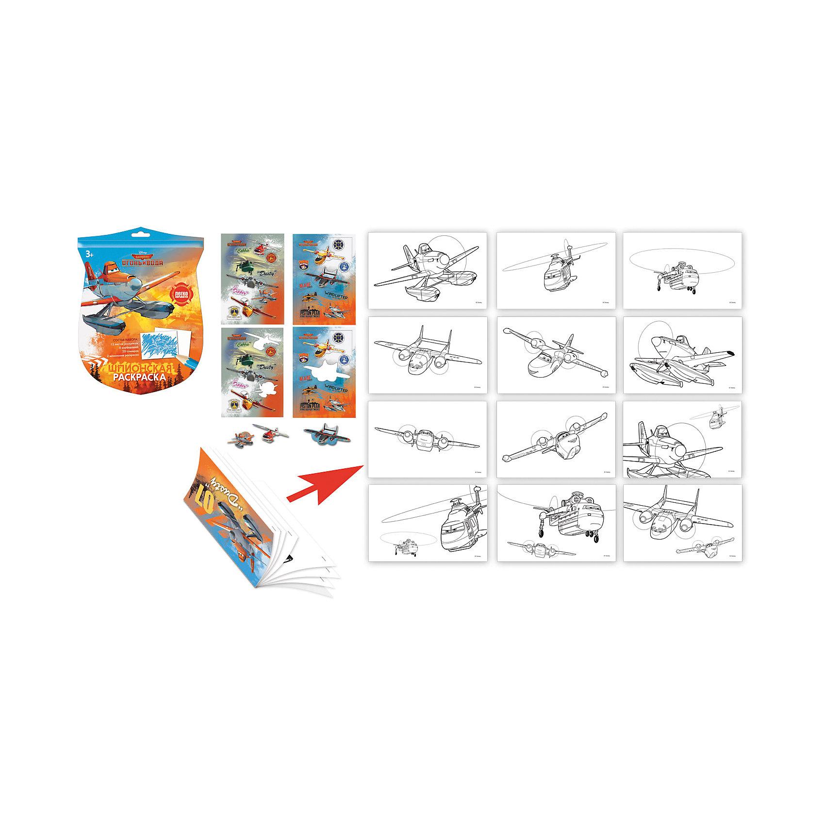 Набор для рисования Раскраска шпиона Disney СамолетыНаборы для раскрашивания<br>Характеристики:<br><br>• возраст: от 6 лет<br>• в наборе: 6 карандашей, 2 секретных листа, 20 наклеек, раскраска-книжка<br>• упаковка: фигурная металлизированная упаковка с зип-локом<br>• размер упаковки: 25х19,5 см.<br><br>Шпионская раскраска Disney Самолеты это удивительный набор, сочетающий в себе листы с проявляющимися рисунками, книжку с раскрасками и красивые наклейки, которые можно наклеить на любую ровную поверхность. Ребёнок точно не останется равнодушен к такому подарку. А увлекательный процесс раскрашивания и раскрытия тайны - займёт ребёнка на несколько часов.<br><br>Набор для рисования Раскраска шпиона Disney Самолеты можно купить в нашем интернет-магазине.<br><br>Ширина мм: 180<br>Глубина мм: 10<br>Высота мм: 245<br>Вес г: 73<br>Возраст от месяцев: 72<br>Возраст до месяцев: 108<br>Пол: Мужской<br>Возраст: Детский<br>SKU: 7029905