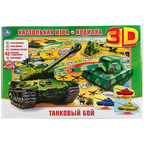 Настольная 3d игра-ходилка Танковый бой