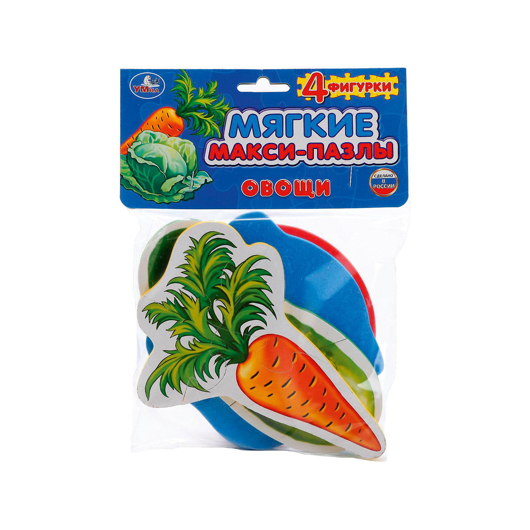 Макси-пазл Овощи (4 детали)Пазлы для малышей<br>Характеристики товара:<br><br>• возраст: от 2 лет<br>• в комплекте: 4 пазла на блистере, всего 35 шт.<br>• размер упаковки: 3x25x16 см<br>• материал: набор выполнен из EVA, элементы окрашены яркими устойчивыми красителями.<br>• страна бренда: Россия.<br><br>Макси-пазл «Овощи» Умка. Интересная  и одновременно развивающая игра. В этом наборе дети обнаружат сразу несколько красочных пазлов, из которых можно собрать домашних животных, к тому же помогут развить цветовосприятие. <br><br>В наборе представлены 4 пазла, разделённых на несколько частей. Каждая картинка состоит из 2 или более деталей, которые необходимо внимательно подбирать друг к другу и соединять с помощью специальных замочков по краям. В процессе игры дети смогут развить логическое и пространственное мышление.<br><br>Макси-пазл «Овощи» Умка, можно купить у нас в интернет-магазине.<br><br>Ширина мм: 250<br>Глубина мм: 30<br>Высота мм: 160<br>Вес г: 210<br>Возраст от месяцев: 24<br>Возраст до месяцев: 48<br>Пол: Унисекс<br>Возраст: Детский<br>SKU: 7032123