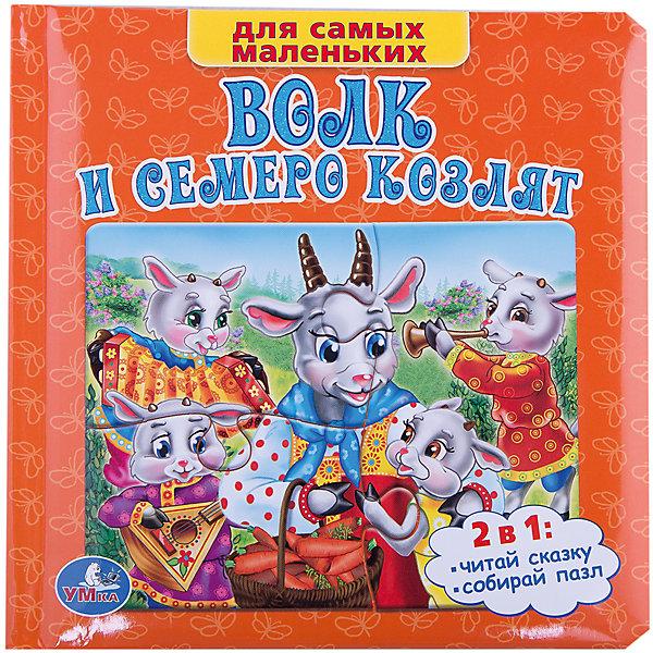 Книга с 6 пазлами на страницах Волк и семеро козлятКниги-пазлы<br>Характеристика товара:<br><br>• возраст: от 1 года<br>• количество деталей:6 пазлов на каждой странице.<br>• в комплекте: книга, пазлы.<br>• материал: картон.<br>• размер игрушки: 3x17x17 см.<br>• иллюстрации: цветные.<br>• переплет: твердый.<br>• страна бренда: Россия<br><br>Удивительная сюжетная книга-пазл «Волк и семеро козлят» расскажет ребенку, что очень важно слушаться маму и не в коем случае не открывать дверь незнакомым людям, ведь на пороге может оказаться страшный волк. <br><br>Книга содержит картинки, по которым нужно составить пазл, чтобы чтение превратилось в увлекательную игру. Благодаря этому, ребенок лучше узнает персонажей и сюжет поучительной сказки. Пазлы из крупных деталей прекрасно подходят для маленьких ручек.  <br><br>Книгу-пазл «Волк и семеро козлят» можно купить у нас в интернет-магазине.<br><br>Ширина мм: 170<br>Глубина мм: 30<br>Высота мм: 170<br>Вес г: 500<br>Возраст от месяцев: 24<br>Возраст до месяцев: 48<br>Пол: Унисекс<br>Возраст: Детский<br>SKU: 7032125