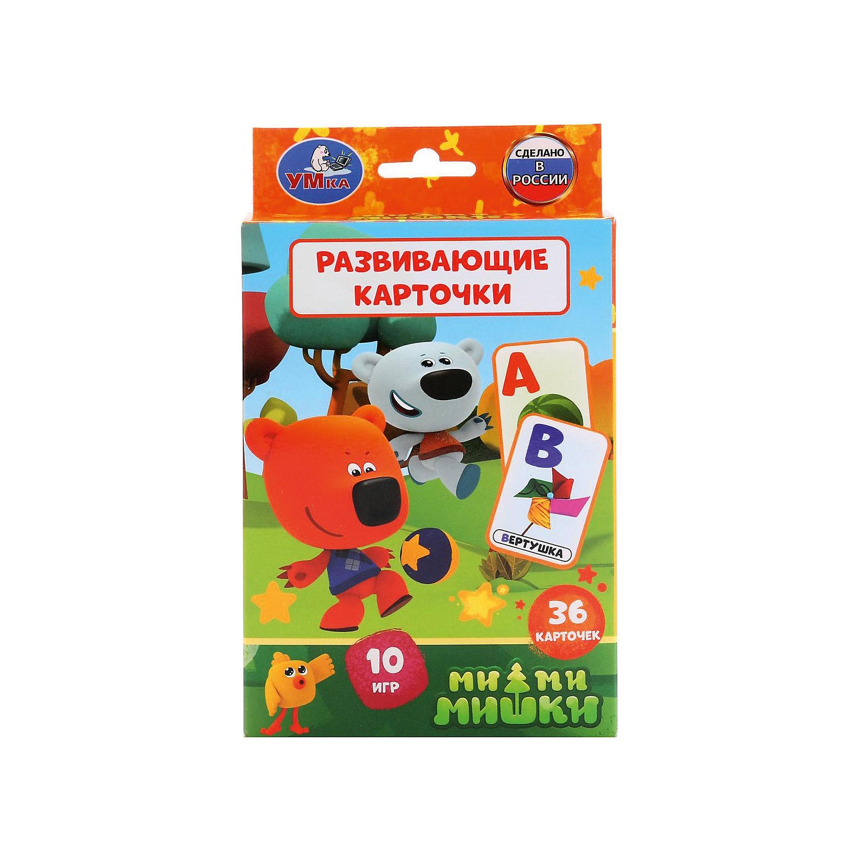 Карточки развивающие Ми-ми-мишки (36 карточек)Обучающие карточки<br>Характеристики: <br><br>• возраст: от 3 лет. <br>• в комплекте: 36 карточек, инструкция. <br>• материал: картон. <br>• размер: 2х16х10 см. <br>• Страна обладатель: Россия. <br><br>Развивающие карточки «Ми-ми-мишки» включает в себя 36 обучающих карточек. Карточки украшены цветными изображениями, которые подобраны таким образом, что первая буква нарисованного предмета соответствует предложенной букве алфавита. Это способствует лучшему восприятию информации и быстрому запоминанию, благодаря возникшей в голове ребёнка ассоциации с уже известным для него ранее предметом.<br><br>С помощью данного набора у вас получится проводить 10 различных занятий с ребенком.  Перед применением рекомендуется внимательно изучить инструкцию. В комплект входят 27 карточек с буквами, 5 карточек с цифрами, 3 карточки с математическими знаками и карточка с инструкцией.  Набор изготовлен исключительно из экологически чистых материалов, не вызывающих аллергических реакций или раздражения. <br><br>Развивающие карточки «Ми-ми-мишки» можно купить у нас в интернет-магазине.<br><br>Ширина мм: 160<br>Глубина мм: 20<br>Высота мм: 100<br>Вес г: 110<br>Возраст от месяцев: 36<br>Возраст до месяцев: 60<br>Пол: Унисекс<br>Возраст: Детский<br>SKU: 7032126