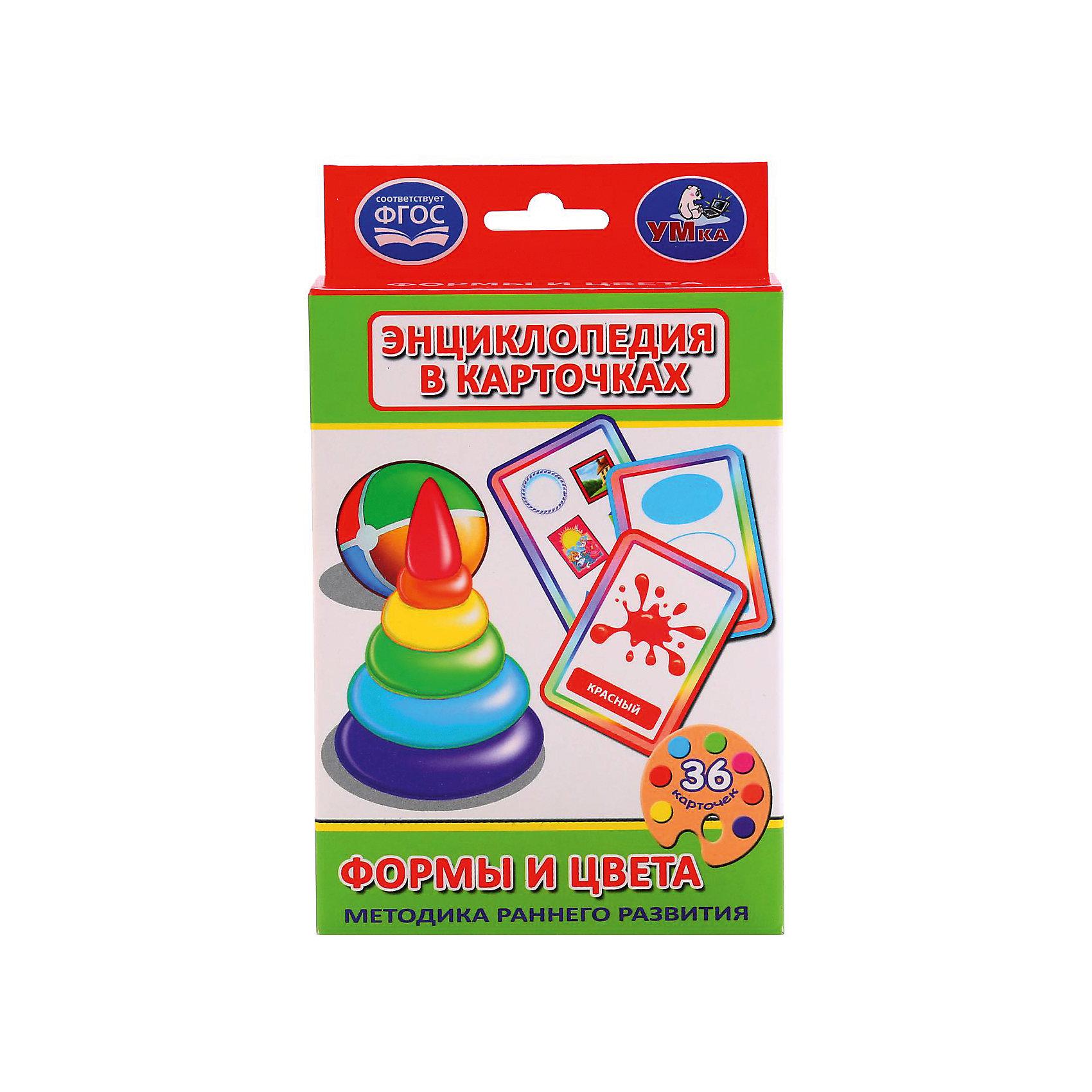 Карточки развивающие Формы и цвета (36 карточек)Обучающие карточки<br>Набор развивающих карточек поможет ребенку в игровой форме (10 игр) выучить цвета и формы предметов.<br><br>Ширина мм: 160<br>Глубина мм: 20<br>Высота мм: 100<br>Вес г: 110<br>Возраст от месяцев: 36<br>Возраст до месяцев: 60<br>Пол: Унисекс<br>Возраст: Детский<br>SKU: 7032127