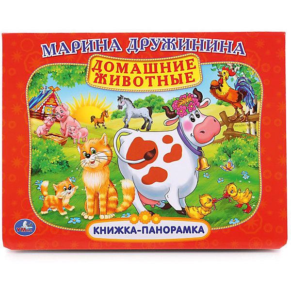 Книжка-панорамка Домашние животныеКнижки-панорамки<br>Характеристика товара:<br><br>• возраст: от 1 года<br>• материал: бумага, картон.<br>• количество страниц: 12.<br>• размер книги:26х19 см.<br>• иллюстрации: цветные.<br>• автор: М. Дружинина<br>• страна бренда:Россия<br><br>Книжка-панорамка «Домашние животные» детского автора, сделана из плотного картона, потому что она предназначается для самых маленьких читателей. На каждом развороте находятся картинка-панорамка, что привлечет ребенка,  ведь объёмные яркие иллюстрации не только радуют ребёнка, но и развивают образное и пространственное мышление.<br><br>Стишки, представленные в данной книжке, иллюстрированы яркими картинками, поэтому малышу будет легко не только вникать в содержание, но и запоминать строки стихов, а также названия домашних животных.<br><br>Книжку-панорамку «Домашние животные» можно купить у нас в интернет-магазине.<br>Ширина мм: 260; Глубина мм: 20; Высота мм: 196; Вес г: 310; Возраст от месяцев: 12; Возраст до месяцев: 60; Пол: Унисекс; Возраст: Детский; SKU: 7032135;