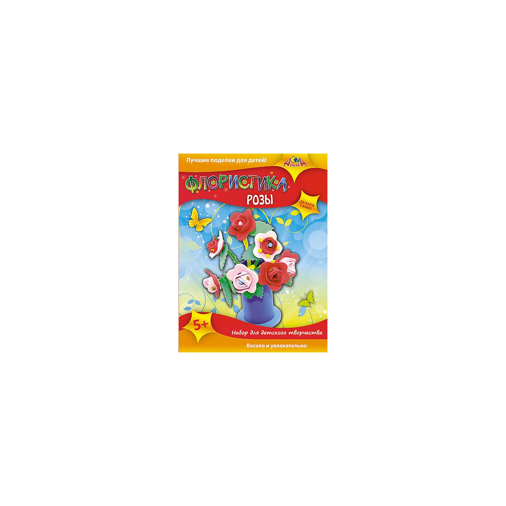 Набор для детского творчества. Цветочный подарок РозыБумага<br>Характеристики:<br><br>• возраст: от 5 лет<br>• комплектация: «Флористика. Розы»; «Плетение из бумаги»; «Корзинка-сумочка».<br>• в наборе «Флористика. Розы»: мягкий пластик; пушистая проволока; помпоны; пайетки; клей.<br>• в наборе «Плетение из бумаги»: три цветные картонные фигурки; разноцветные полоски из цветной мелованный бумаги; глазки; стразы; двусторонний скотч.<br>• в наборе «Корзинка-сумочка»: полоски и элементы-замочки из мягкого пластика EVA; цветной шнур; пластиковая иголка со скругленным концом<br>• размер упаковки: 24х18х5,7 см.<br>• вес: 190 гр.<br><br>Набор для творчества позволит создать сумочку-корзинку из мягкого пластика EVA, букет роз, помещенный в вазу из мягкого пластика и три картонные фигурки - рыбку, слона и попугая.<br><br>Процесс создания поделок прост, а результат великолепен.<br><br>Для создания букета в наборе есть все необходимое мягкий пластик, пушистая проволока, помпоны, пайетки, клей.<br><br>Яркая сумочка-корзинка изготавливается путем переплетения полосок и их фиксации с помощью элементов-замочков из мягкого пластика EVA, цветного шнура и пластиковой иголки со скругленным концом.<br><br>Чтобы создать зверушек, нужно сквозь специальные отверстия в картонных фигурках продеть разноцветные бумажные полоски, а затем украсить готовые фигурки стразами и прикрепить глазки.<br><br>Готовые работы станут замечательным подарком.<br><br>Набор для детского творчества способствует формированию у ребенка усидчивости, внимательности и аккуратности, развивает мелкую моторику рук.<br><br>Набор для детского творчества. «Цветочный подарок Розы» можно купить в нашем интернет-магазине.<br><br>Ширина мм: 240<br>Глубина мм: 180<br>Высота мм: 57<br>Вес г: 190<br>Возраст от месяцев: 48<br>Возраст до месяцев: 2147483647<br>Пол: Унисекс<br>Возраст: Детский<br>SKU: 7033655