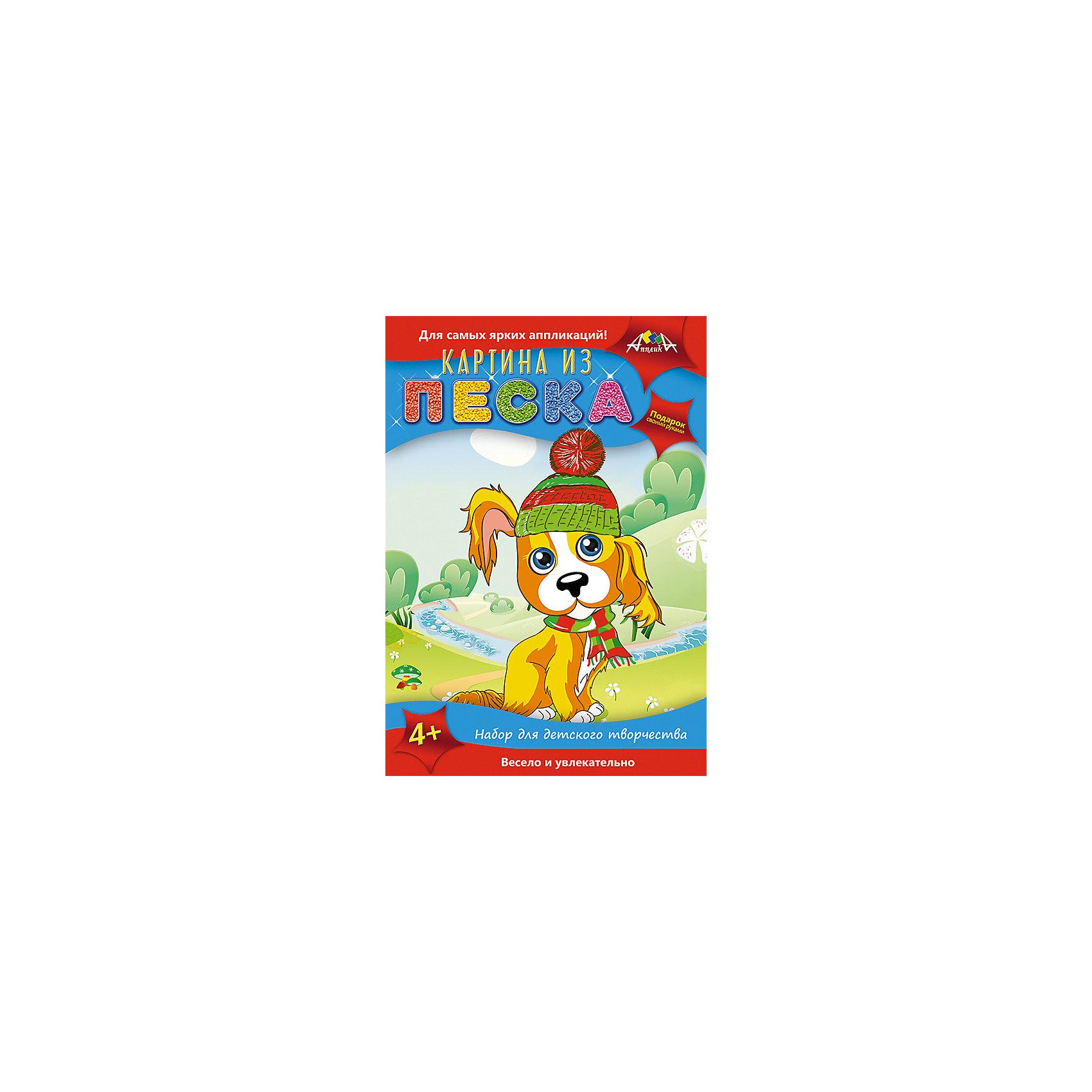Набор для детского творчества. Картины из необычных материалов: Рыбка, Щенок, ВасилькиКартины из песка<br>Характеристики:<br><br>• возраст: от 5 лет<br>• комплектация: «Картина из пайеток», «Картина из песка», «Открытка Цветочная поляна Василек»<br>• в наборе «Картина из пайеток»: цветная картонная основа, цветные пайетки, глазки, стразы, декоративная рамка, клей ПВА<br>• в наборе «Картина из песка»: цветная самоклеящаяся основа, цветной песок, глазки, декоративная рамка<br>• в наборе «Открытка Цветочная поляна Василек»: картон (2 листа), разноцветная тонированная бумага, рамка из цветного картона с тиснением золотом<br>• размер упаковки: 32х21,5х4,7 см.<br>• вес: 300 гр.<br><br>Набор для творчества позволит ребенку создать своими руками картину из пайеток с изображением рыбки, картину из песка с изображением забавного щенка и открытку на которой изображен василек.<br><br>Чтобы создать картину из пайеток, приклейте разноцветные пайетки на цветную картонную основу.<br><br>Чтобы создать картину из песка, достаточно аккуратно по схеме отклеивать фрагменты и насыпать цветной песок на самоклеящуюся основу. Сначала засыпьте песок на все фрагменты одного цвета, равномерно распределяя и слегка придавливая его пальцами, потом переходите к следующему. Используйте стразы и глазки для декорирования. По контуру рисунка приклейте рамку.<br><br>Чтобы сделать открытку, вырежьте в картоне круглое отверстие для бутона, сделайте цветок из тонированной бумаги и соедините эти элементы. По контуру рисунка приклейте рамку.<br><br>Яркие солнечные картины, сделанные своими руками, станут отличным подарком.<br><br>Создание картин из необычных материалов развивает аккуратность, мелкую моторику, усидчивость.<br><br>Набор для детского творчества. «Картины из необычных материалов: Рыбка, Щенок, Васильки» можно купить в нашем интернет-магазине.<br><br>Ширина мм: 320<br>Глубина мм: 215<br>Высота мм: 47<br>Вес г: 300<br>Возраст от месяцев: 60<br>Возраст до месяцев: 2147483647<br>Пол: Унисекс<br>Воз