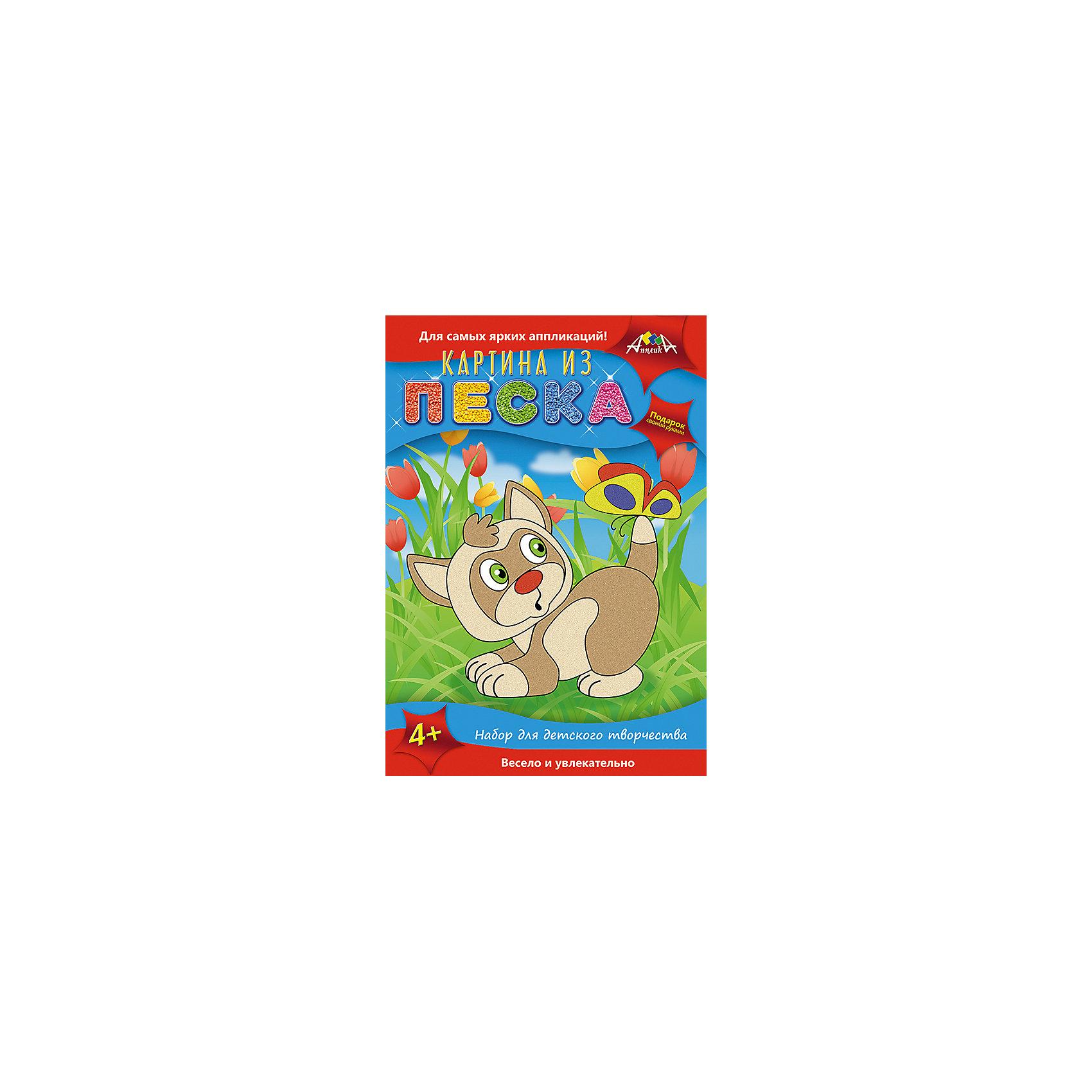 Набор для дет.тв-ва. Картины из необычных материалов: Колибри,Котенок ОдуванчикКартины из песка<br>Характеристики:<br><br>• возраст: от 5 лет<br>• комплектация: «Картина из пайеток», «Картина из песка», «Открытка Цветочная поляна Одуванчик»<br>• в наборе «Картина из пайеток»: цветная картонная основа, цветные пайетки, глазки, стразы, декоративная рамка, клей ПВА<br>• в наборе «Картина из песка»: цветная самоклеящаяся основа, цветной песок, глазки, декоративная рамка<br>• в наборе «Открытка Цветочная поляна Одуванчик»: картон (2 листа), разноцветная тонированная бумага, рамка из цветного картона с тиснением золотом<br>• размер упаковки: 32х21,5х4,7 см.<br>• вес: 300 гр.<br><br>Набор для творчества позволит ребенку создать своими руками картину из пайеток с изображением колибри, картину из песка с изображением забавного котенка и открытку с изображением одуванчика.<br><br>Чтобы создать картину из пайеток, приклейте разноцветные пайетки на цветную картонную основу.<br><br>Чтобы создать картину из песка, достаточно аккуратно по схеме отклеивать фрагменты и насыпать цветной песок на самоклеящуюся основу. Сначала засыпьте песок на все фрагменты одного цвета, равномерно распределяя и слегка придавливая его пальцами, потом переходите к следующему. Используйте стразы и глазки для декорирования. По контуру рисунка приклейте рамку.<br><br>Чтобы сделать открытку, вырежьте в картоне круглое отверстие для бутона, сделайте цветок из тонированной бумаги и соедините эти элементы. По контуру рисунка приклейте рамку.<br><br>Яркие солнечные картины, сделанные своими руками, станут отличным подарком.<br><br>Создание картин из необычных материалов развивает аккуратность, мелкую моторику, усидчивость.<br><br>Набор для дет.тв-ва. «Картины из необычных материалов: Колибри, Котенок Одуванчик» можно купить в нашем интернет-магазине.<br><br>Ширина мм: 320<br>Глубина мм: 215<br>Высота мм: 47<br>Вес г: 300<br>Возраст от месяцев: 60<br>Возраст до месяцев: 2147483647<br>Пол: Унисекс<br>Возраст: Де