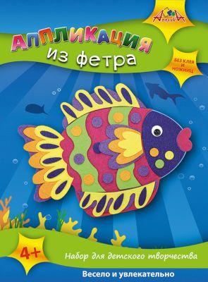 АппликА Набор для детского творчества Аппликация из фетра Птичка, Рыбка и Щенок