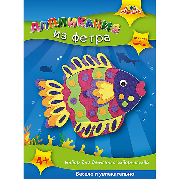Набор для детского творчества Аппликация из фетра  Птичка, Рыбка и ЩенокБумага<br>Характеристики:<br><br>• возраст: от 4 лет<br>• комплектация: 3 цветные картонные основы, вырубленные по контуру поделки; вырубленные элементы из самоклеящегося фетра<br>• размер упаковки: 28,5х18х2 см.<br>• вес: 145 гр.<br><br>Набор для творчества позволит создать аппликации из фетра, которые станут ярким украшением детской комнаты. С помощью деталей набора дети смогут создать три картинки с изображением птички, рыбки и щенка.<br><br>Процесс создания картин прост, а результат великолепен. Для работы не потребуется ни клея, ни ножниц. Чтобы сделать аппликацию, необходимо отделить фетр от защитного слоя и приклеить к основе.<br><br>Набор способствует развитию мелкой моторики, усидчивости, аккуратности и творческих способностей.<br><br>Набор для детского творчества «Аппликация из фетра Птичка, Рыбка и Щенок» можно купить в нашем интернет-магазине.<br>Ширина мм: 285; Глубина мм: 180; Высота мм: 20; Вес г: 145; Возраст от месяцев: 60; Возраст до месяцев: 2147483647; Пол: Унисекс; Возраст: Детский; SKU: 7033663;