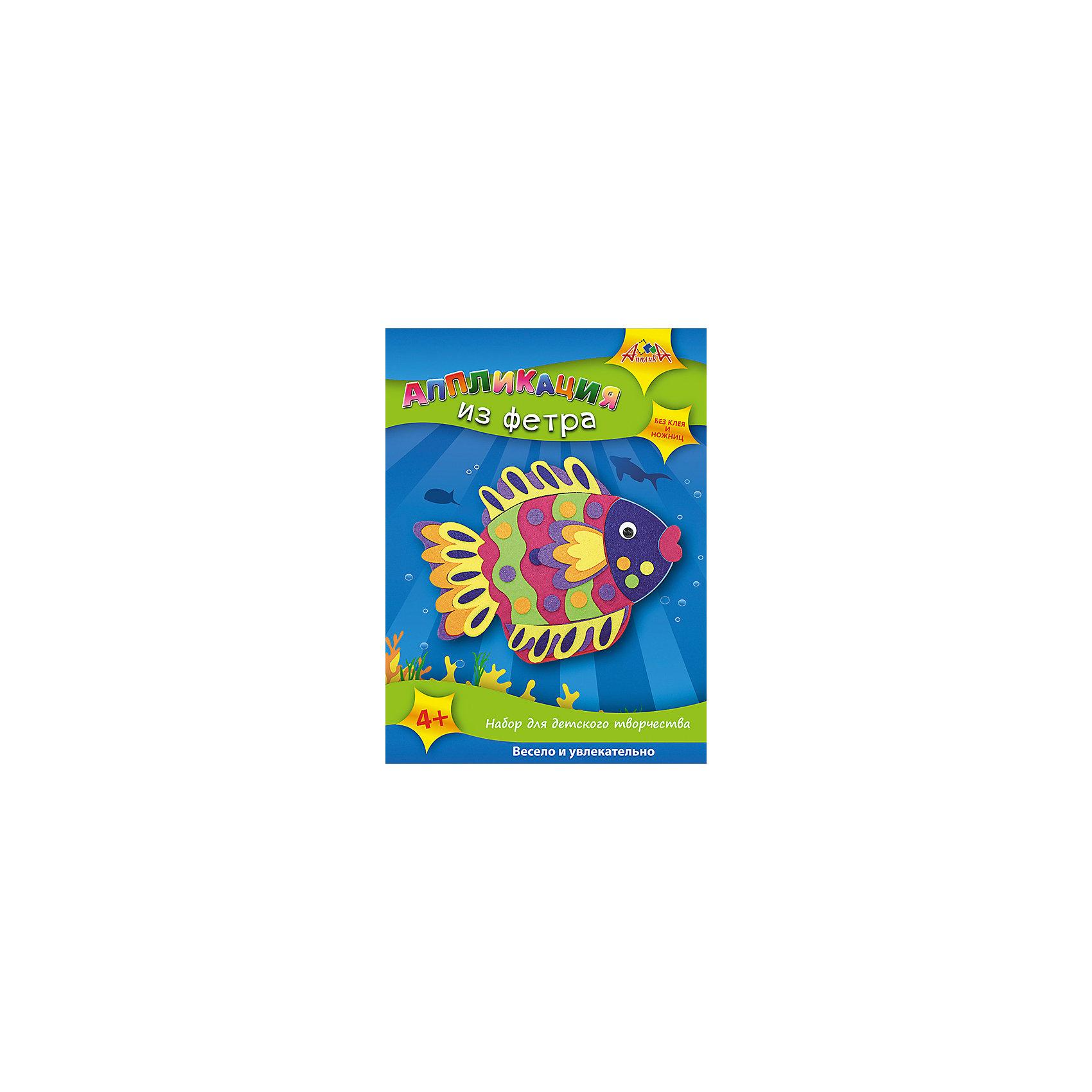 Набор для детского творчества Аппликация из фетра  Птичка, Рыбка и ЩенокБумага<br>Характеристики:<br><br>• возраст: от 4 лет<br>• комплектация: 3 цветные картонные основы, вырубленные по контуру поделки; вырубленные элементы из самоклеящегося фетра<br>• размер упаковки: 28,5х18х2 см.<br>• вес: 145 гр.<br><br>Набор для творчества позволит создать аппликации из фетра, которые станут ярким украшением детской комнаты. С помощью деталей набора дети смогут создать три картинки с изображением птички, рыбки и щенка.<br><br>Процесс создания картин прост, а результат великолепен. Для работы не потребуется ни клея, ни ножниц. Чтобы сделать аппликацию, необходимо отделить фетр от защитного слоя и приклеить к основе.<br><br>Набор способствует развитию мелкой моторики, усидчивости, аккуратности и творческих способностей.<br><br>Набор для детского творчества «Аппликация из фетра Птичка, Рыбка и Щенок» можно купить в нашем интернет-магазине.<br><br>Ширина мм: 285<br>Глубина мм: 180<br>Высота мм: 20<br>Вес г: 145<br>Возраст от месяцев: 60<br>Возраст до месяцев: 2147483647<br>Пол: Унисекс<br>Возраст: Детский<br>SKU: 7033663