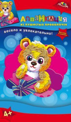 АппликА Набор для детского творчества Аппликация в подарок Медвежонок, Попугай, Черепашка, Хамелеон
