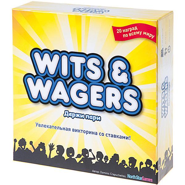 Настольная игра Держи пари, МагелланНастольные игры для всей семьи<br>Характеристики:<br><br>• возраст: от 10 лет<br>• комплектация: полотно для ставок из войлока; 90 пластиковых «покерных» фишек; 100 карточек с 7 заданиями и ответами; 14 фишек для ставок игроков; 7 цветных карточек для записи ответов; 7 маркеров; песочные часы; иллюстрированные правила.<br>• материал: картон, пластик, войлок<br>• количество игроков: от 4 до 7 человек<br>• упаковка: картонная коробка<br>• размер упаковки: 28х27х8 см.<br>• вес: 885 гр.<br><br>В этой игре — 700 вопросов, на которые нужно отвечать числами. Что самое интересное, можно победить, не зная ответ ни на один из них.<br><br>Правила игры. Зачитывается вопрос, например, «Сколько лет длилась столетняя война?». Игроки пишут варианты ответов на карточках: предположим, это 95, 100, 115 и 150. Карточки раскладываются по порядку на специальном полотне, напоминающем стол в казино. Каждый игрок делает две ставки на наиболее вероятные ответы (предположим, ваш сосед-вундеркинд положил 115 — вы ставите на него и на себя с вариантом «100»). Зачитывается ответ. Это 116, поэтому побеждает наиболее близкий вариант 115, и вы получаете призовые очки-фишки за ставку.<br><br>Начав читать вопросы, просто невозможно остановиться: ведь в этой игре вы узнаете, сколько картин продал Ван Гог при жизни, сколько весил самый толстый кот в мире, сколько процентов арестованных в мире — мужчины и многое-многое другое.<br><br>Игра расширяет кругозор, развивает логическое мышление.<br><br>Настольную игру Держи пари, Магеллан можно купить в нашем интернет-магазине.<br><br>Ширина мм: 280<br>Глубина мм: 270<br>Высота мм: 80<br>Вес г: 885<br>Возраст от месяцев: 120<br>Возраст до месяцев: 2147483647<br>Пол: Унисекс<br>Возраст: Детский<br>SKU: 7036607