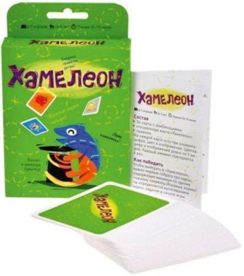 Настольная игра Хамелеон , Магеллан (2-е издание)