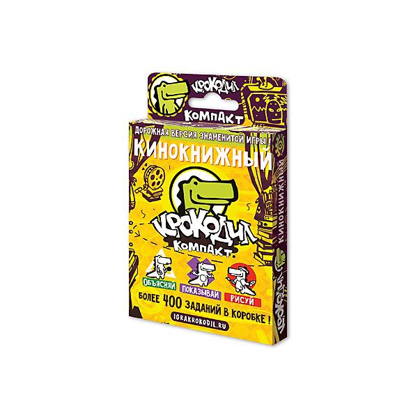 Настольная игра Крокодил КиноКнижный, МагелланНастольные игры для всей семьи<br>Характеристики:<br><br>• возраст: от 10 лет<br>• комплектация: 84 карт с заданиями (28 заданий на показ жестами, 28 заданий на рисование, 28 заданий на объяснение словами); 12 карт плюшек-ловушек, которые помогут упростить задание для своей команды или усложнить его для соперников; 4 карты финиша с цифрами от 1 до 4; правила.<br>• материал: картон<br>• количество игроков: от 4 до 16 человек<br>• время игры: 30-45 минут<br>• упаковка: картонная коробка<br>• размер упаковки: 16х9,5х2 см.<br>• вес: 170 гр.<br><br>Специальное тематическое издание Крокодила про книги и фильмы выпущено в «дорожном» формате. Игру можно взять с собой куда угодно - в поезд, в автобус, на дачу.<br><br>В комплект входит 84 плотные карточки с 420 различными заданиями трех видов: «объясни», «покажи» и «нарисуй». Игроки делятся на команды и выполняют задания согласно поставленной задаче. Карту с заданием видит команда противников, а объяснять его нужно своей команде. У каждого игрока есть минута, а уж сколько карт он «отработает» за это время, зависит от его таланта и взаимопонимания в команде. Можно облегчить свои объяснения специальными плюшками или усложнить задачу противника хитрыми ловушками.<br><br>Игра развивает воображение, учит работать в команде, креативно и логически мыслить.<br><br>Настольную игру Крокодил КиноКнижный, Магеллан можно купить в нашем интернет-магазине.<br><br>Ширина мм: 160<br>Глубина мм: 95<br>Высота мм: 20<br>Вес г: 170<br>Возраст от месяцев: 120<br>Возраст до месяцев: 2147483647<br>Пол: Унисекс<br>Возраст: Детский<br>SKU: 7036618