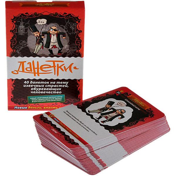 Настольная игра Данетки Деньги, власть и слава новые, МагелланНастольные игры для всей семьи<br>Характеристики:<br><br>• возраст: от 10 лет<br>• комплектация: 40 карточек с историями, 1 карточка с правилами игры.<br>• материал: картон<br>• количество игроков: от 2 человек<br>• время игры: 10-40 минут<br>• упаковка: картонная коробка<br>• размер упаковки: 15,5х10х1,5 см.<br>• вес: 120 гр.<br><br>Перед вами — 40 карточек на тему денег, власти и славы, которые нужно разгадать.<br><br>Принцип игры в данетки очень простой. Назначается ведущий. Этот человек будет видеть всю историю (обе стороны карточки), в то время как остальным игрокам будет видна лишь часть истории, расположенная на лицевой стороне карточки. Чтобы узнать всю историю целиком, игроку разрешается задавать только такие вопросы, на которые ведущий сможет ответить «да», «нет» или «несущественно».<br><br>В тренировочном режиме вопросов задавать можно сколько угодно, но если играете всерьез, то — чем меньше вопросов игрок задает, и чем точнее они будут, тем больше у него шансов оказаться самым логичным и прозорливым в компании.<br><br>Играть можно в путешествии, на отдыхе и в кругу семьи.<br><br>Игра повышает грамотность речи, развивает фантазию, воображение и логическое мышление.<br><br>Настольную игру Данетки Деньги, власть и слава новые, Магеллан можно купить в нашем интернет-магазине.<br><br>Ширина мм: 155<br>Глубина мм: 100<br>Высота мм: 15<br>Вес г: 120<br>Возраст от месяцев: 120<br>Возраст до месяцев: 2147483647<br>Пол: Унисекс<br>Возраст: Детский<br>SKU: 7036620