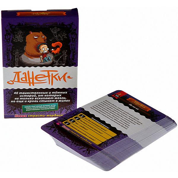 Настольная игра Данетки Страсти-мордасти новые, МагелланНастольные игры для всей семьи<br>Характеристики:<br><br>• возраст: от 10 лет<br>• комплектация: 40 карточек с историями, 1 карточка с правилами игры.<br>• материал: картон<br>• количество игроков: от 2 человек<br>• время игры: 10-40 минут<br>• упаковка: картонная коробка<br>• размер упаковки: 15,5х10х1,5 см.<br>• вес: 120 гр.<br><br>Перед вами — 40 карточек с пугающими историями для тёмной-тёмной ночи, которые нужно разгадать.<br><br>Принцип игры в данетки очень простой. Назначается ведущий. Этот человек будет видеть всю историю (обе стороны карточки), в то время как остальным игрокам будет видна лишь часть истории, расположенная на лицевой стороне карточки. Чтобы узнать всю историю целиком, игроку разрешается задавать только такие вопросы, на которые ведущий сможет ответить «да», «нет» или «несущественно».<br><br>В тренировочном режиме вопросов задавать можно сколько угодно, но если играете всерьез, то — чем меньше вопросов игрок задает, и чем точнее они будут, тем больше у него шансов оказаться самым логичным и прозорливым в компании.<br><br>Играть можно в путешествии, на отдыхе и в кругу семьи.<br><br>Игра повышает грамотность речи, развивает фантазию, воображение и логическое мышление.<br><br>Настольную игру Данетки Страсти-мордасти новые, Магеллан можно купить в нашем интернет-магазине.<br>Ширина мм: 155; Глубина мм: 100; Высота мм: 15; Вес г: 120; Возраст от месяцев: 120; Возраст до месяцев: 2147483647; Пол: Унисекс; Возраст: Детский; SKU: 7036621;
