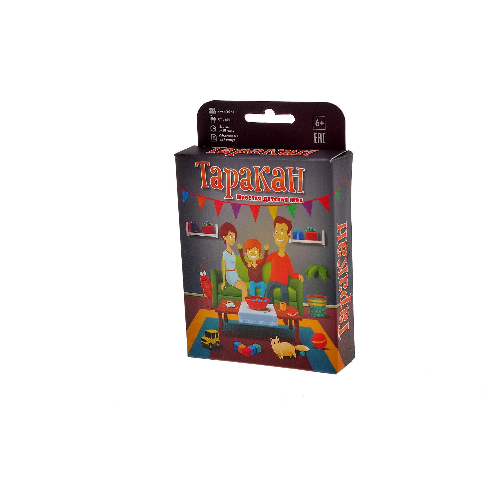 Настольная игра Таракан, МагелланНастольные игры для всей семьи<br>Характеристики:<br><br>• возраст: от 6 лет<br>• комплектация: 15 карточек мам; 15 карточек пап; 15 карточек детей; карточка таракана; правила.<br>• материал: картон<br>• количество игроков: от 2 до 4 человек<br>• время игры: 5-10 минут<br>• размер упаковки: 16х9,5х2 см.<br>• вес: 100 гр.<br><br>Настольная игра «Таракан» ? очень простая детская игра, в которой нужно собирать семьи из карт. Каждый ход вы стараетесь собрать карты мамы, папы и ребёнка вместе, вытаскивая одну карту у соседа справа. А сосед слева вытаскивает карту у вас. Самое главное: не останьтесь с тараканом на руке ? его нельзя сбросить.<br><br>Настольная игра «Таракан» подарит не только позитивные эмоции, но и разовьет внимание и усидчивость. Игра замечательно подходит для похода в гости и для детского праздника. Ее можно взять в дорогу.<br><br>Настольную игру Таракан, Магеллан можно купить в нашем интернет-магазине.<br><br>Ширина мм: 160<br>Глубина мм: 95<br>Высота мм: 20<br>Вес г: 100<br>Возраст от месяцев: 72<br>Возраст до месяцев: 144<br>Пол: Унисекс<br>Возраст: Детский<br>SKU: 7036622